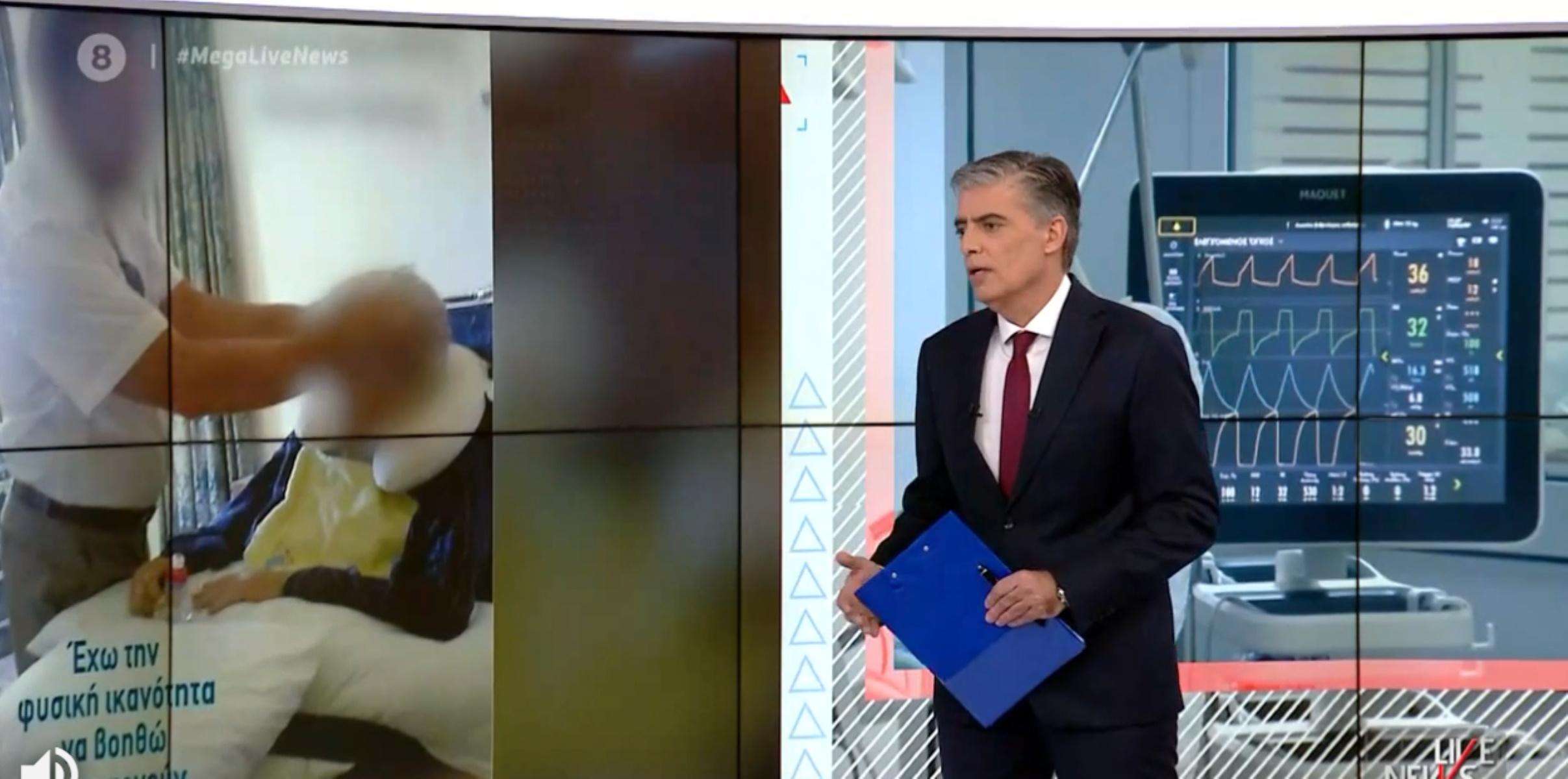 Αποκλειστικό Live News: O «σωτήρας» του facebook που θεραπεύει με ένα άγγιγμα (video)