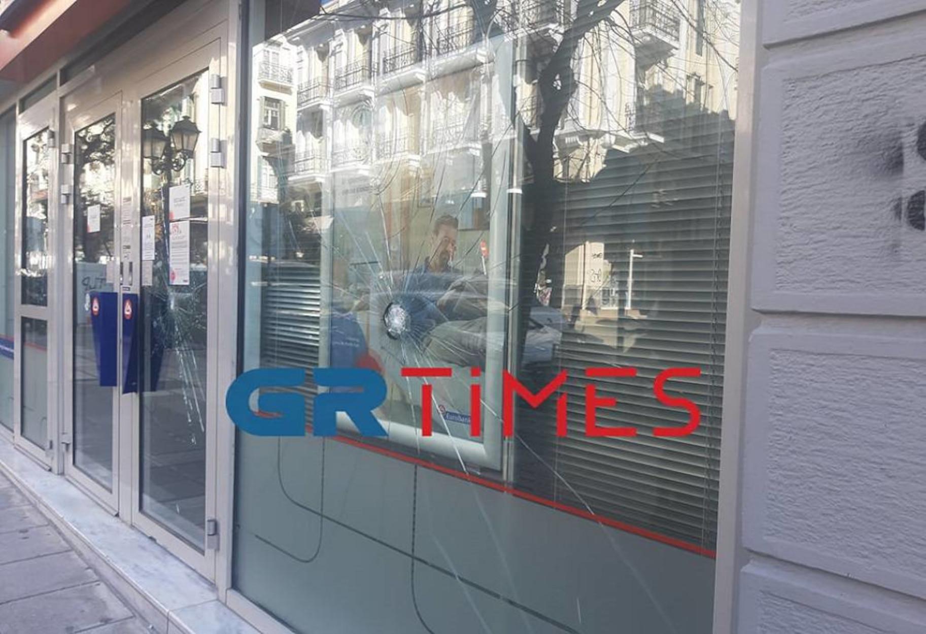 Θεσσαλονίκη: Επίθεση αντιεξουσιαστών σε κατάστημα της Eurobank (pics, video)