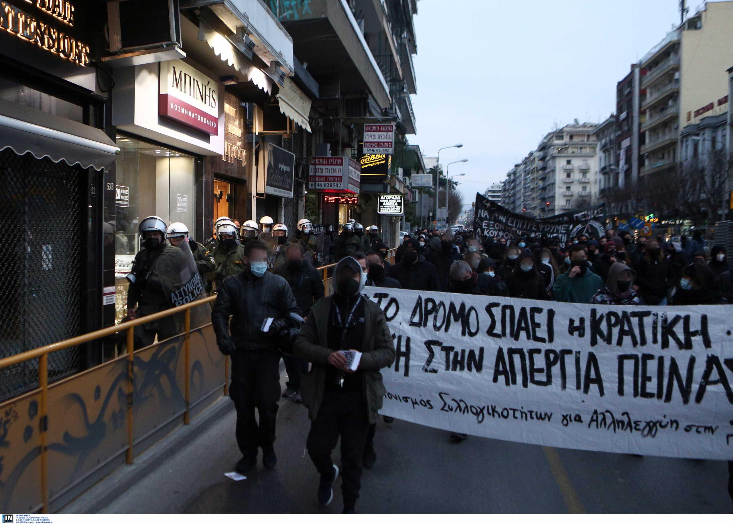 Θεσσαλονίκη: Συγκέντρωση συμπαράστασης στον Ισπανό ράπερ Πάμπλο Χασέλ (pics)