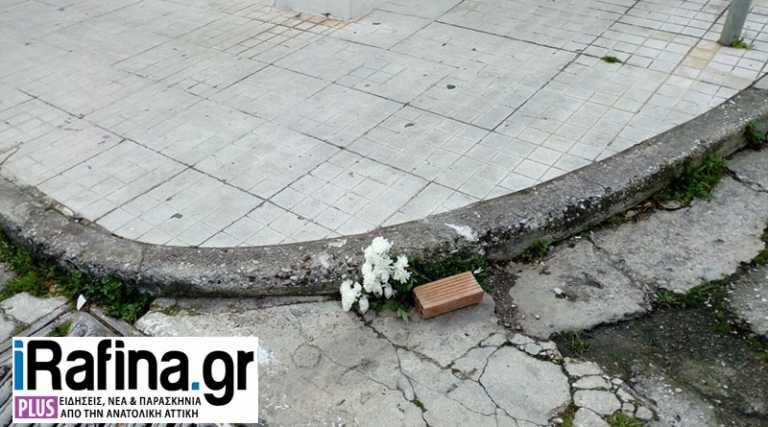Τραγωδία στη Ραφήνα: Νεκρός 19χρονος ντελιβεράς σε τροχαίο (pics)