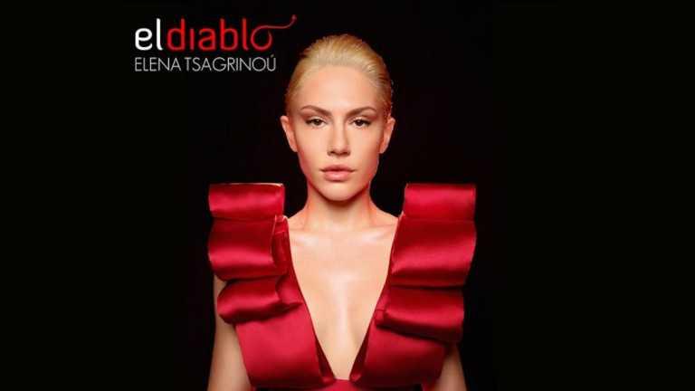"""Eurovision 2021: Η Έλενα Τσαγκρινού έρχεται με το """"El Diablo"""" να μας βάλει στον χορό"""