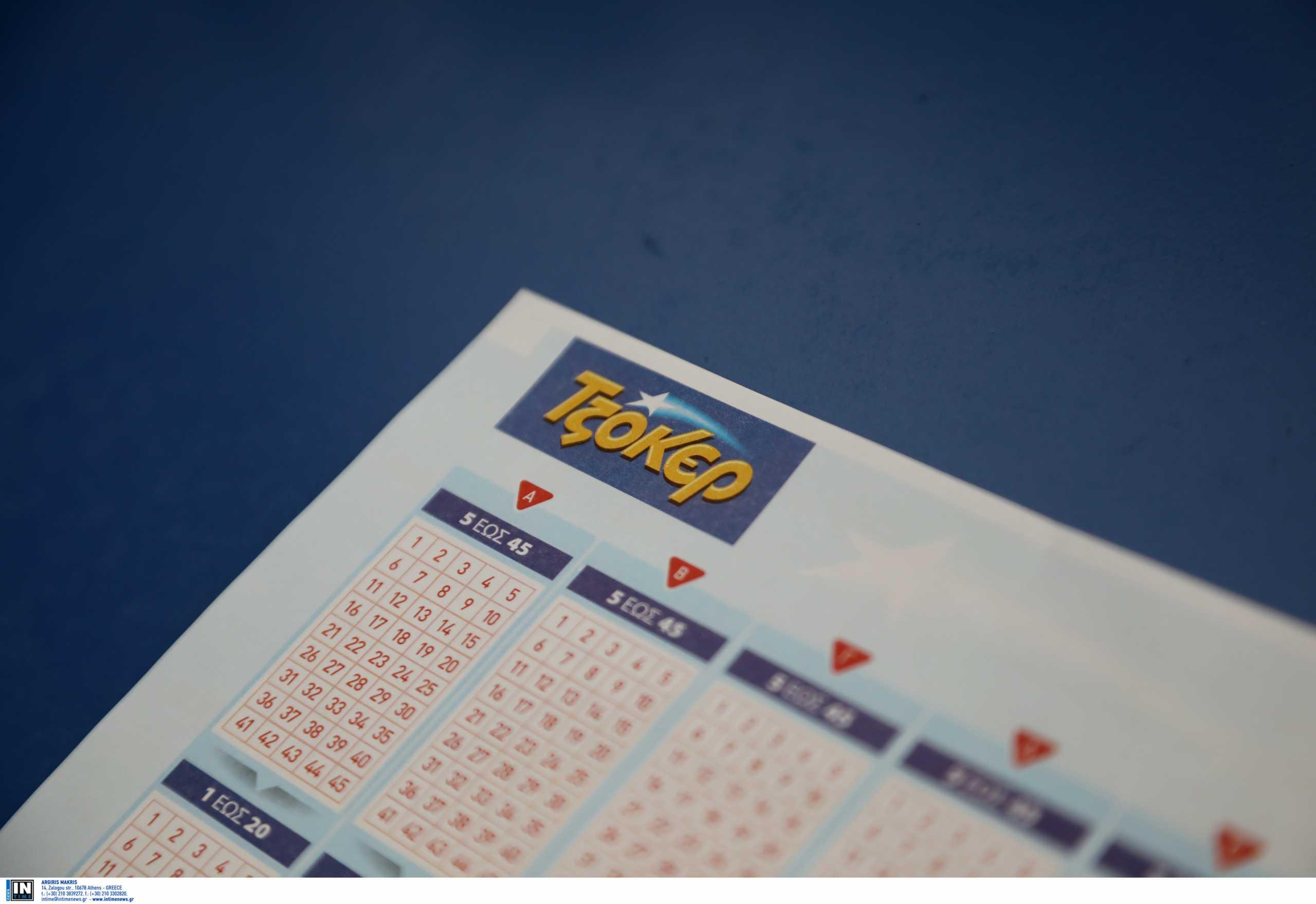 Τζόκερ κλήρωση 2260: Αυτοί είναι οι τυχεροί αριθμοί σήμερα 18/03