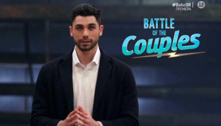 Battle of the couples: Έτσι καλωσόρισε ο Παναγιώτης Βασιλάκος το τηλεοπτικό κοινό