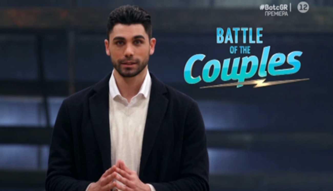 Battle of the couples: τι νούμερα έκανε το ριάλιτι στην πρεμιέρα του