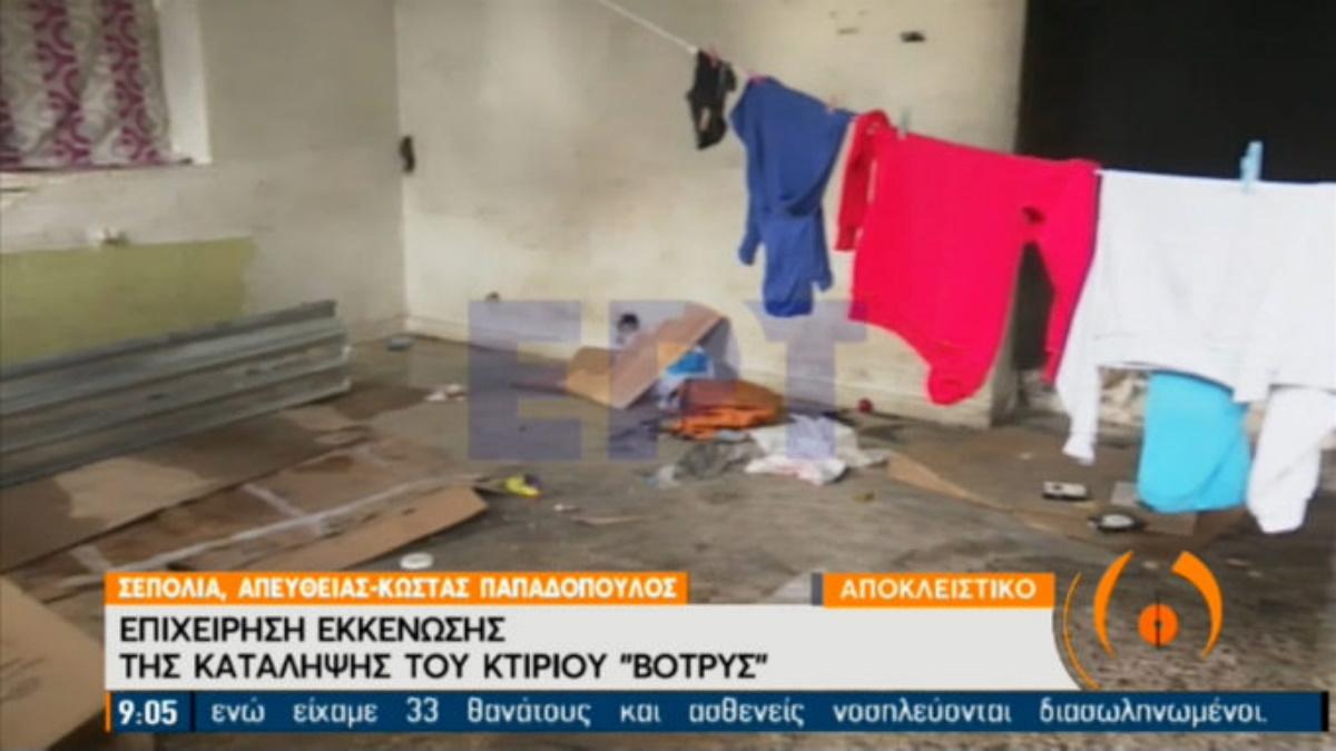 Σεπόλια: Εκκενώθηκε και σφραγίστηκε το υπό κατάληψη κτίριο του εργοστασίου «Βότρυς» (vid)