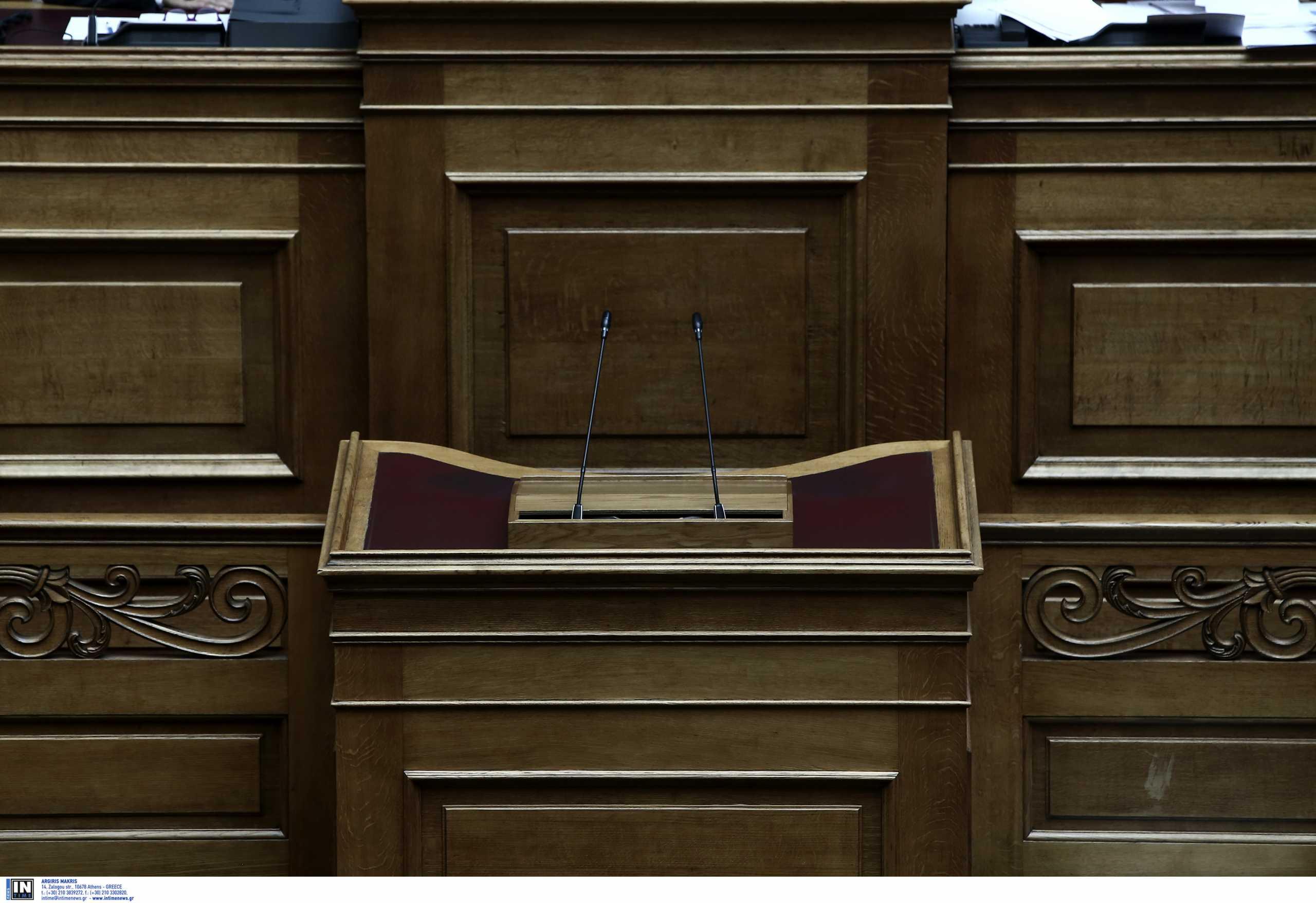 Βουλή Ελληνικός Χρυσός