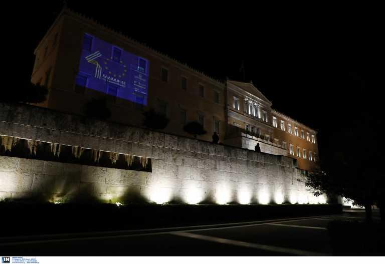 Φωταγωγήθηκε η Βουλή για τα 40 χρόνια από την ένταξη της Ελλάδας στην Ευρωπαϊκή Ένωση (pics)