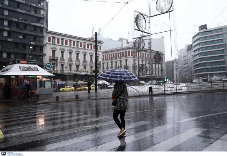 Καιρός αύριο:Αλλάζει το σκηνικό – Έρχονται βροχές και πτώση της θερμοκρασίας
