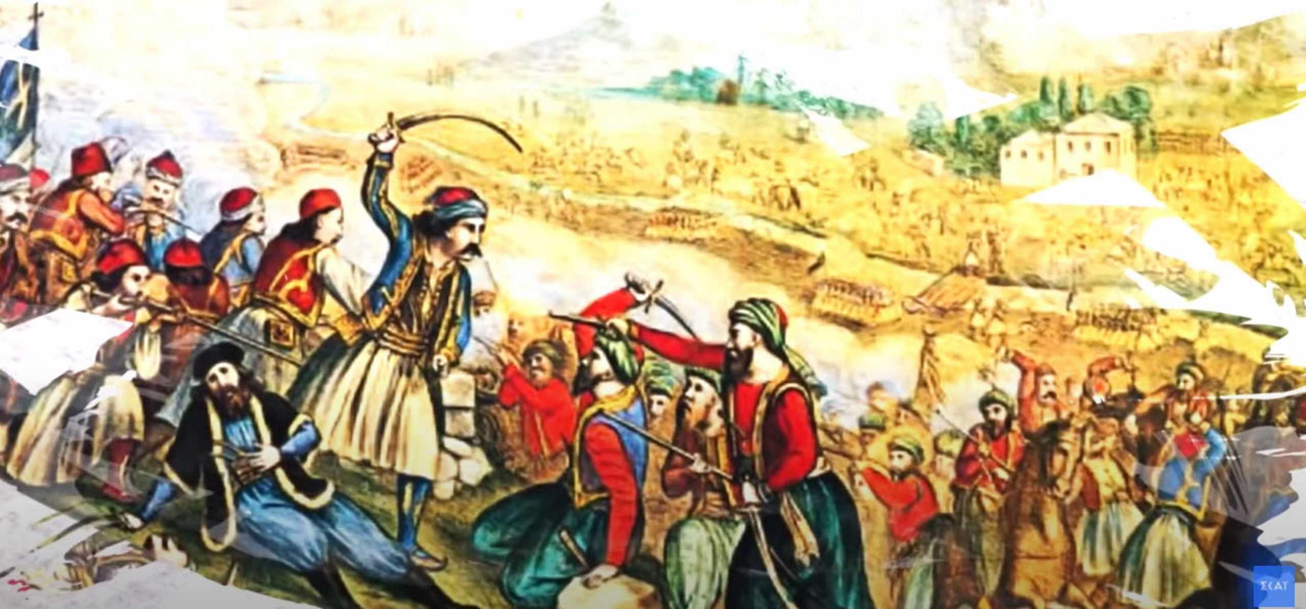 Το πρόγραμμα του ΣΚΑΪ αφιερωμένο στα 200 χρόνια από την Ελληνική Επανάσταση