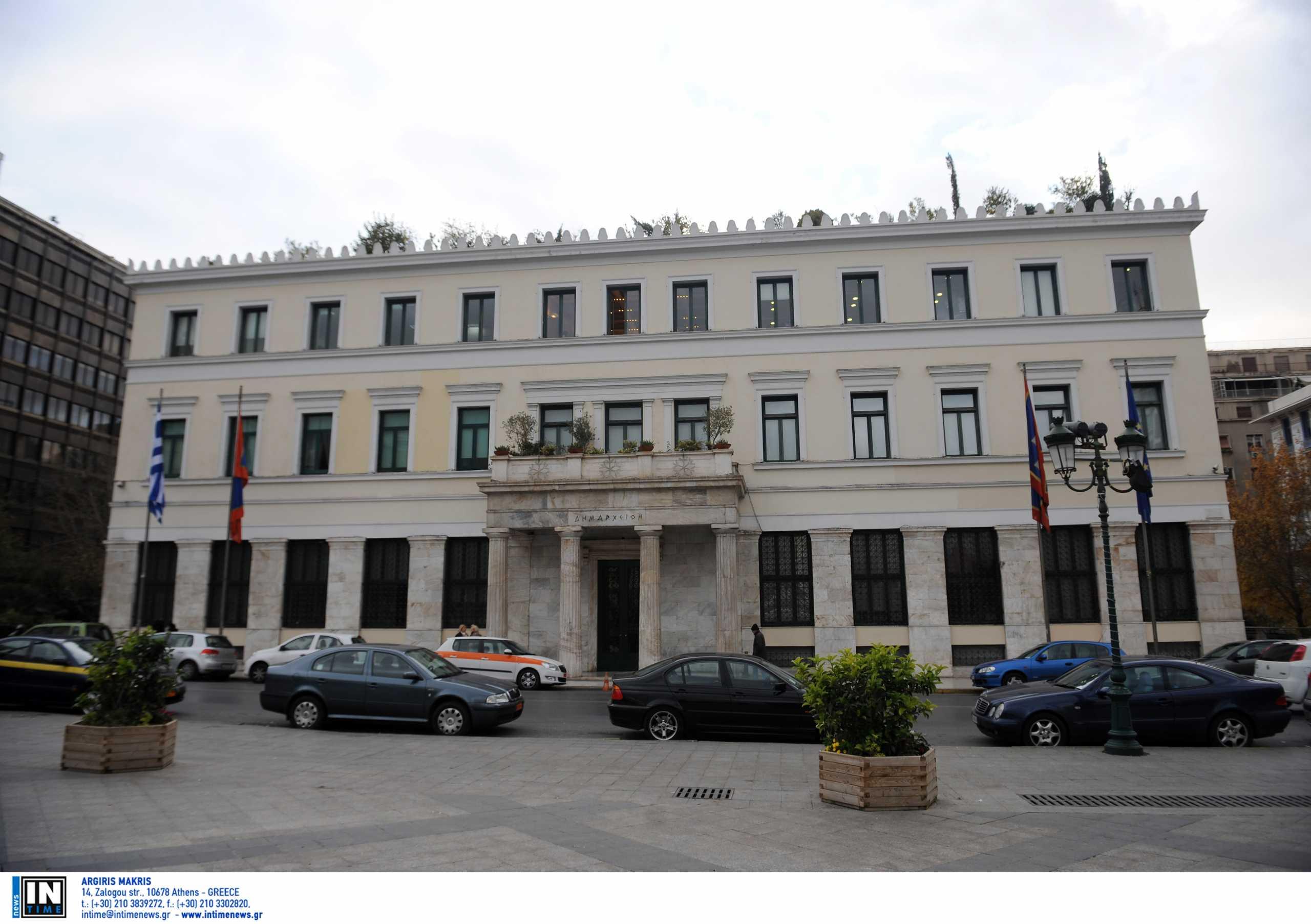 Δήμος Αθηναίων: Συνάντηση Μπακογιάννη – Γερουλάνου για καταπολέμηση της σεξουαλικής παρενόχλησης