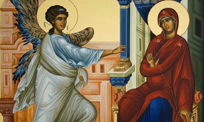 Γιατί γιορτάζουμε τον Ευαγγελισμό της Θεοτόκου την 25η Μαρτίου;