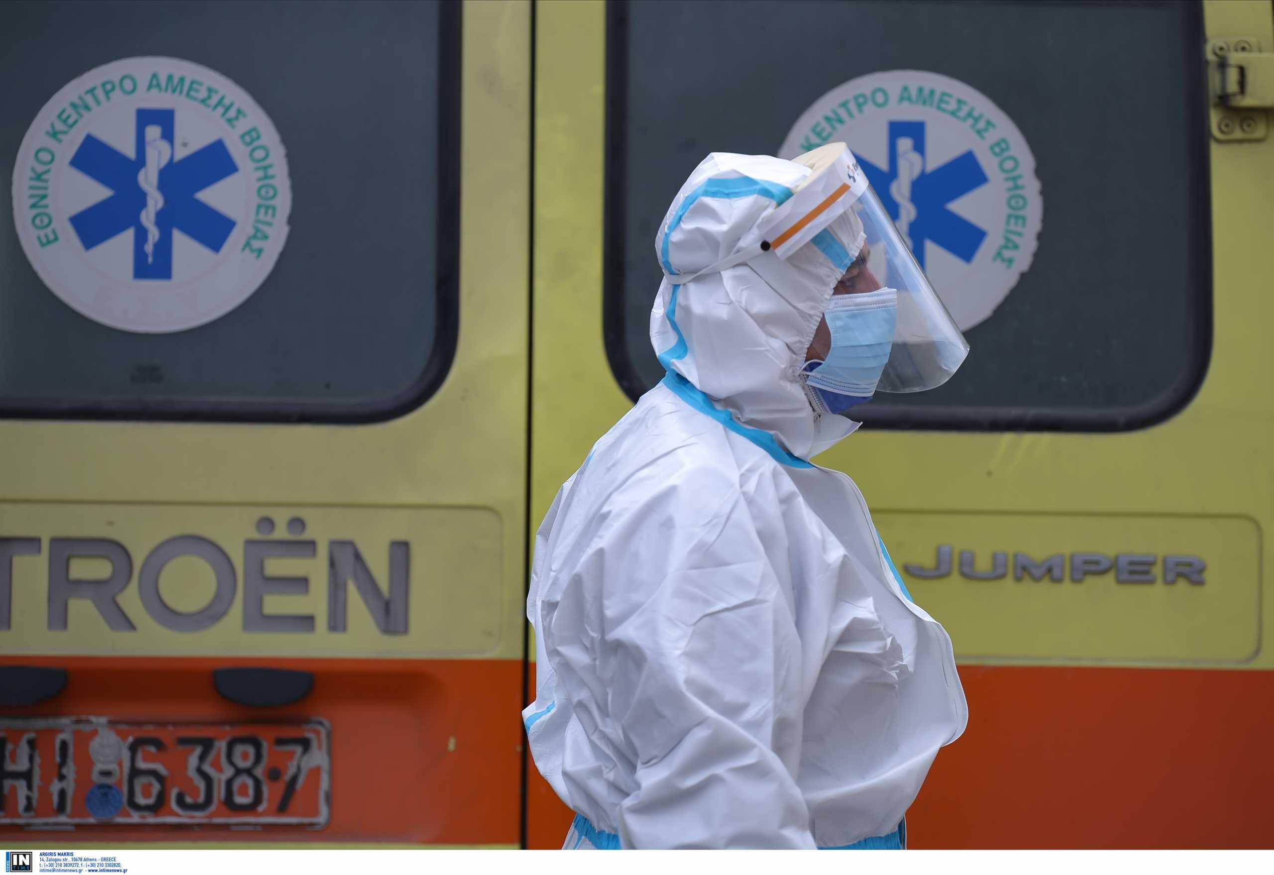 Στέλνουν ασθενείς με κορονοϊό από την Αττική στη Χαλκίδα για να αποσυμφορηθούν τα νοσοκομεία (video)