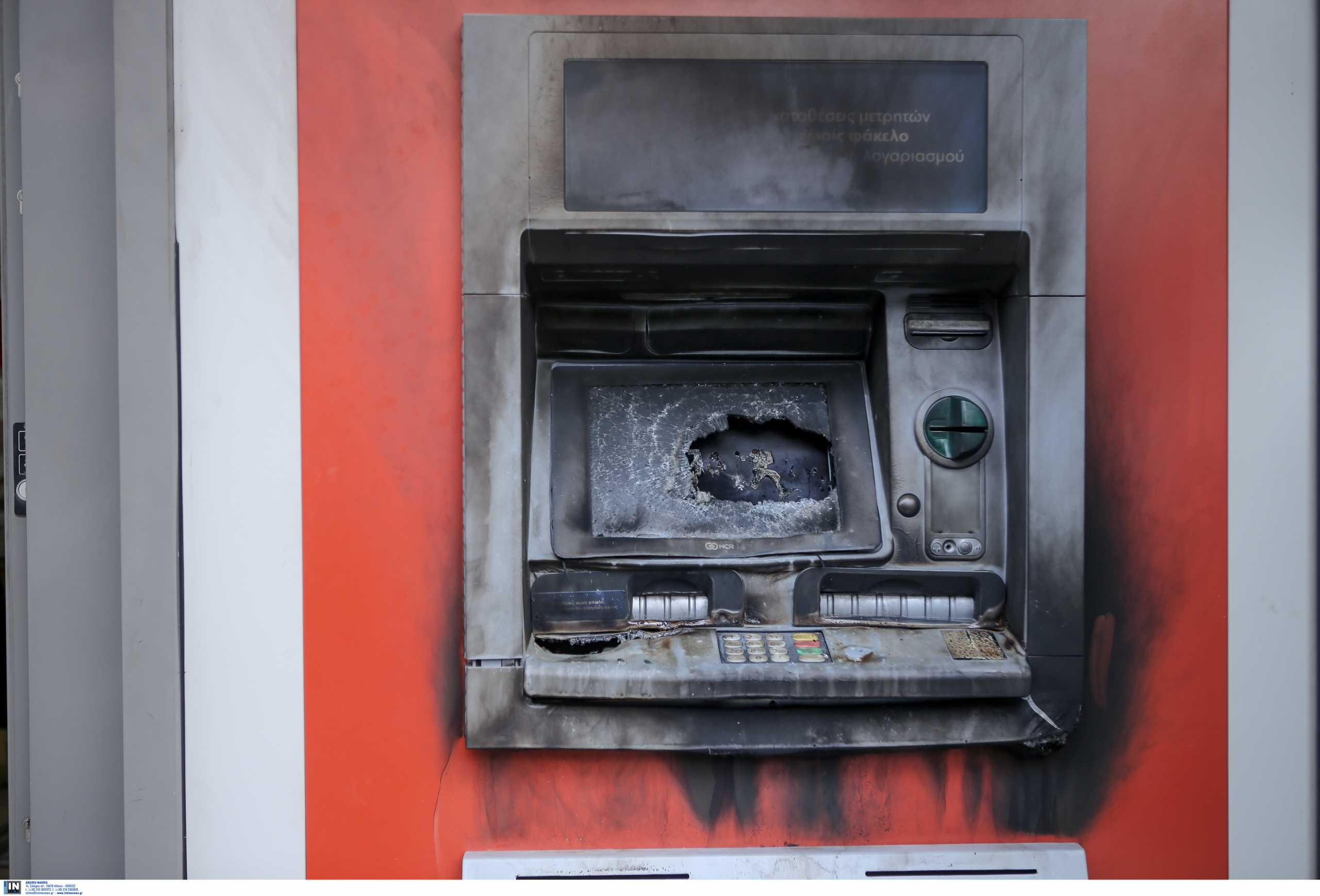 Επιθέσεις σε ΑΤΜ τραπεζών σε Αιγάλεω και Βριλήσσια