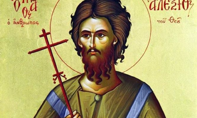 Ποιος ήταν ο Άγιος Αλέξιος που γιορτάζει σήμερα;