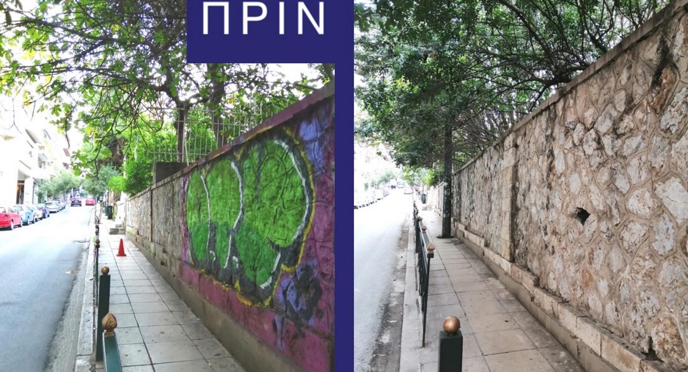 Αθήνα: Δέκα εικόνες από τη μάχη κατά της μουτζούρας – Εντυπωσιάζει το «πριν» και το «μετά»