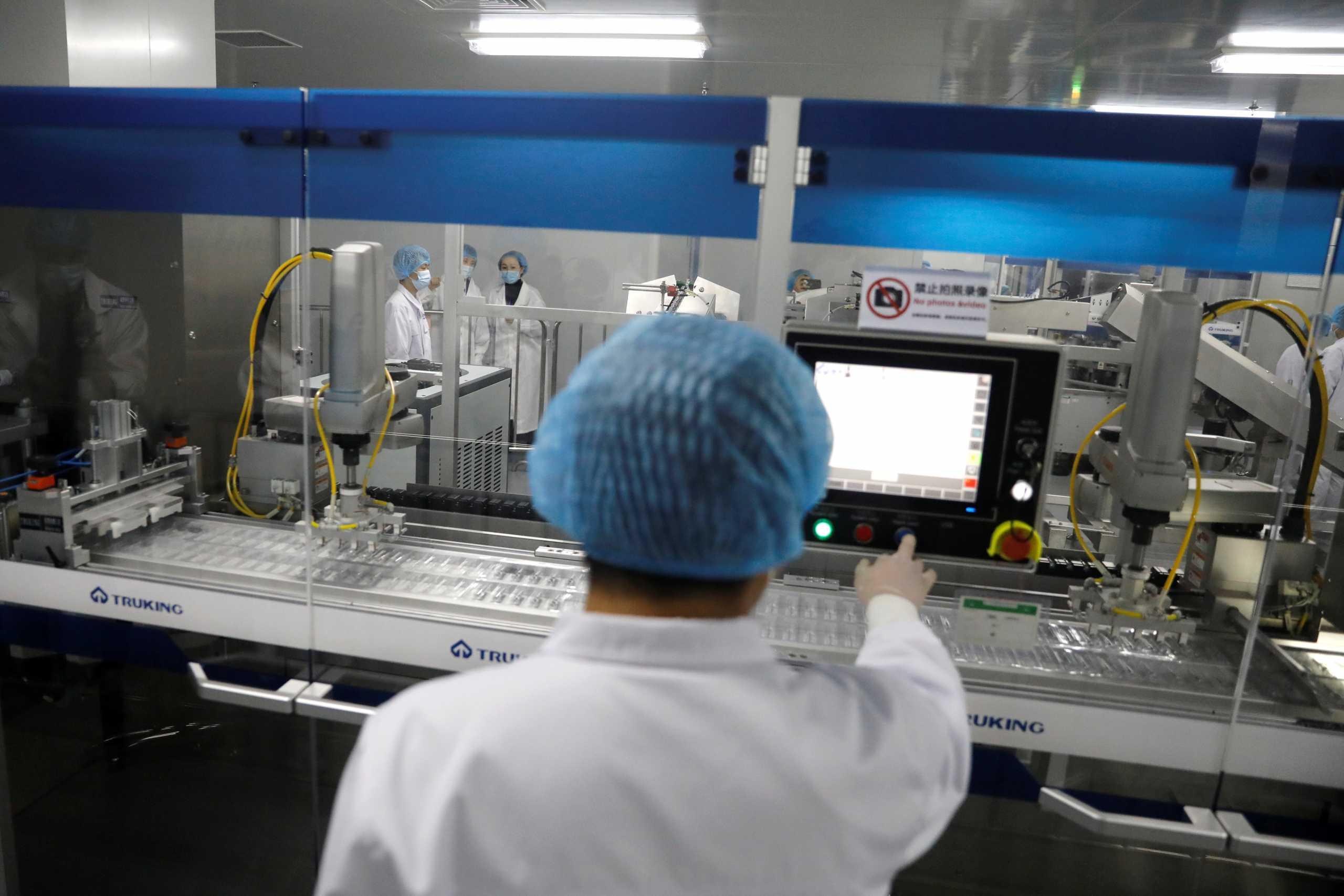 Σύνοδος Κορυφής: Συμφωνήθηκε μεγαλύτερη παραγωγή εμβολίων και επιτάχυνση εμβολιασμών