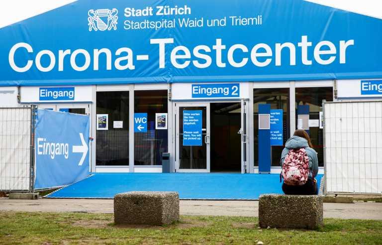 Κορονοϊός: Δωρεάν τεστ για όλους στην Ελβετία – Και «δώρο» 5 αυτοδιαγνωστικά για το σπίτι