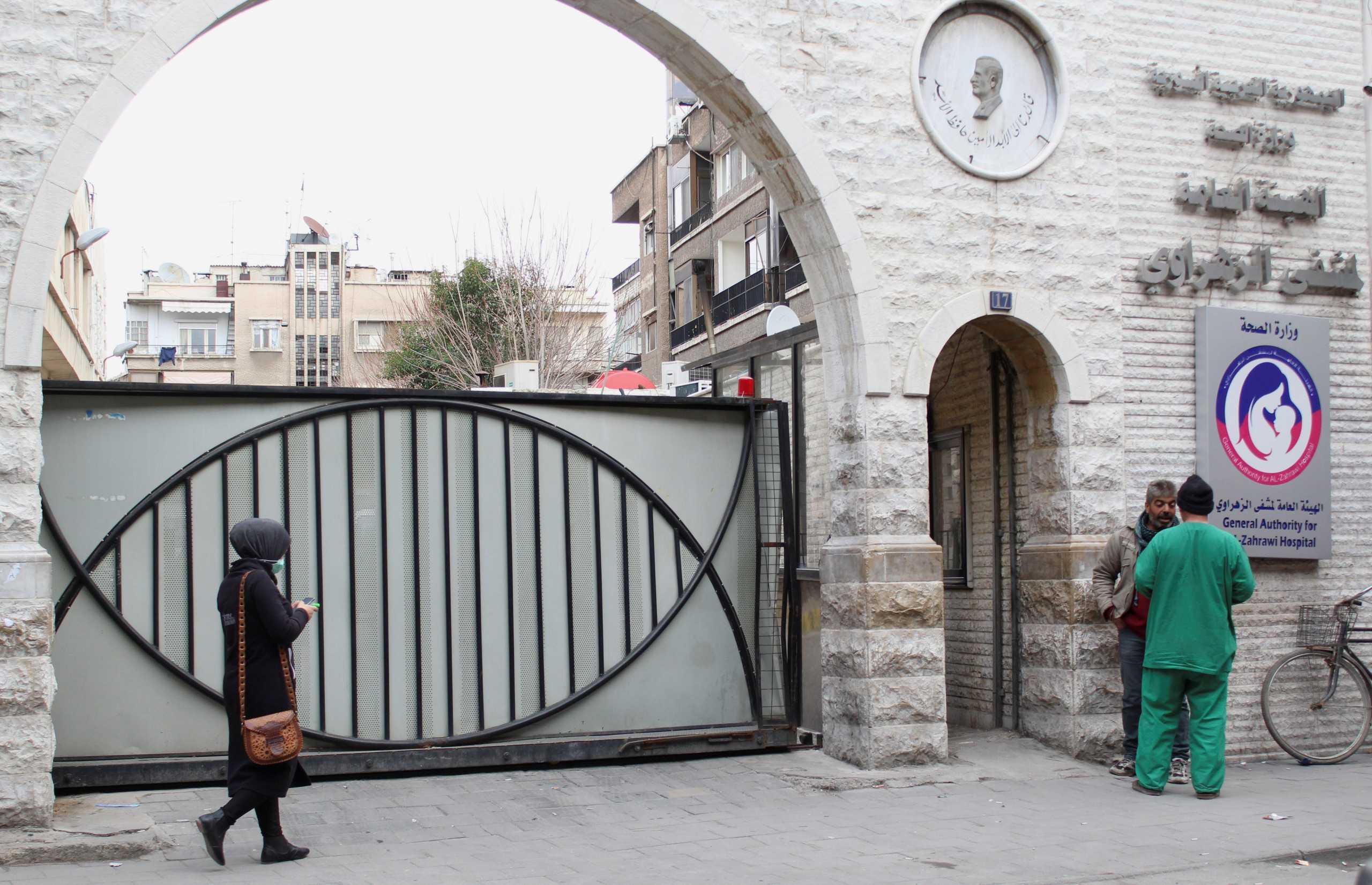 Κορονοϊός – Συρία: Στο 100% οι ΜΕΘ στη Δαμασκό