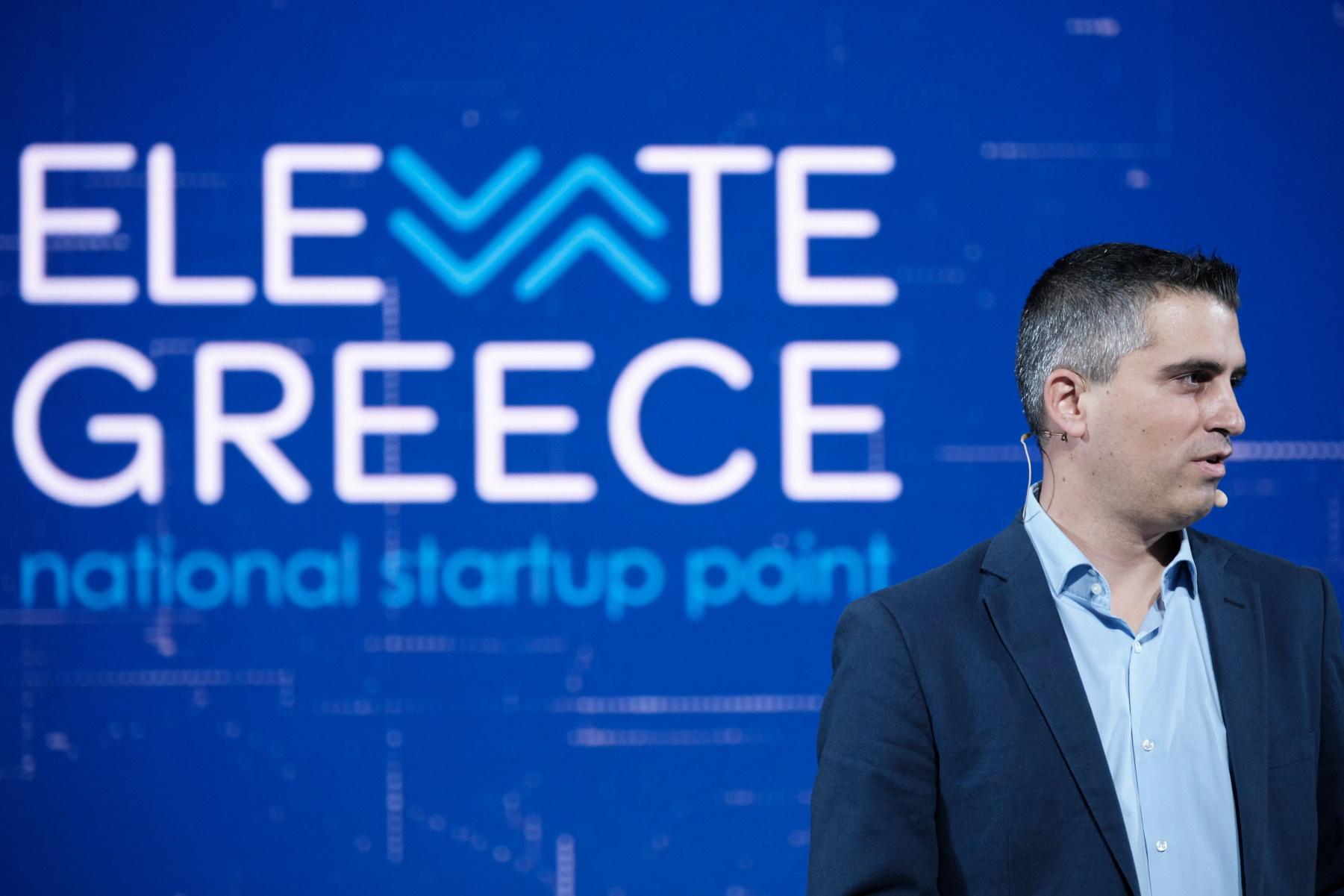 «Άνοιξε» η πλατφόρμα για αιτήσεις χρηματοδότησης των Νεοφυών Επιχειρήσεων του «Elevate Greece»
