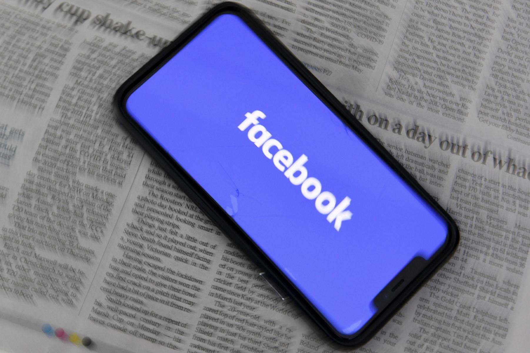 Facebook: «Καμπανάκι» από την Αρχή Προστασίας Προσωπικών Δεδομένων μετά την τεράστια διαρροή