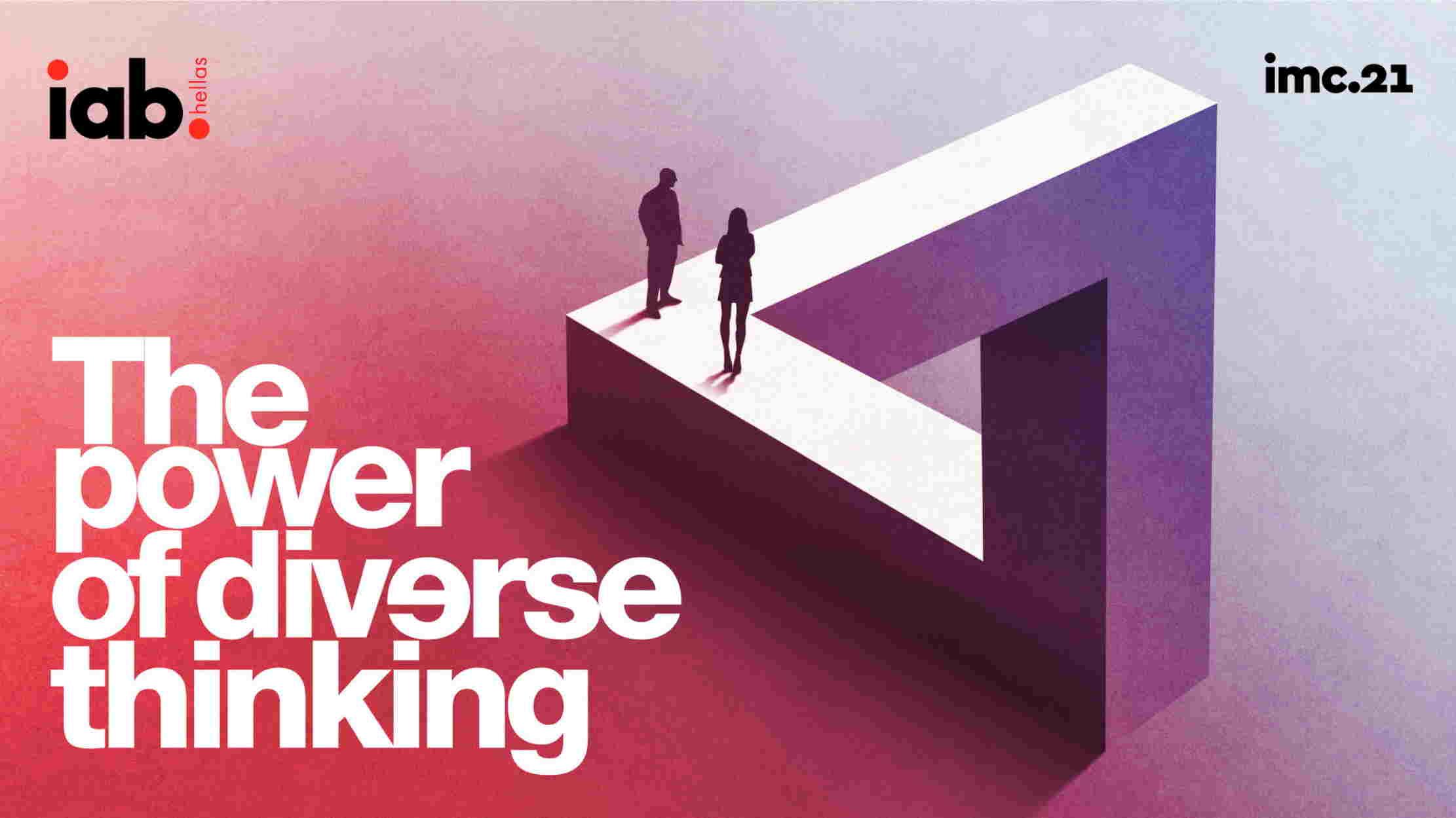 LIVE: Παρακολουθήστε δωρεάν το 1ο event του IMC 201 για τη Διαφήμιση και την Επικοινωνία
