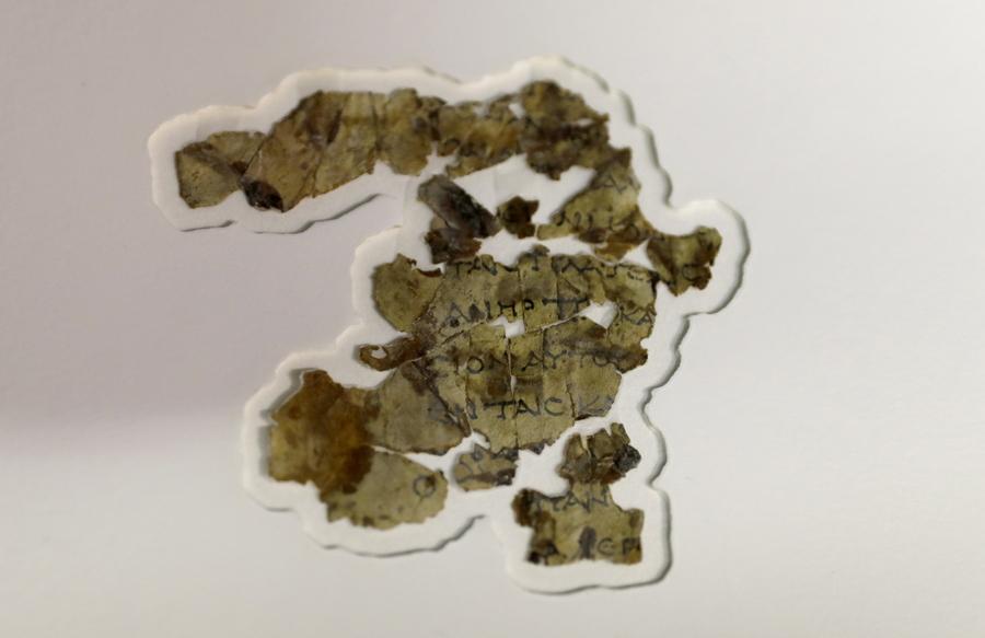 Ισραήλ: Ανακαλύφθηκε σπάνιος αρχαίος πάπυρος με ελληνικά γράμματα στο «Σπήλαιο του Τρόμου» (pics)