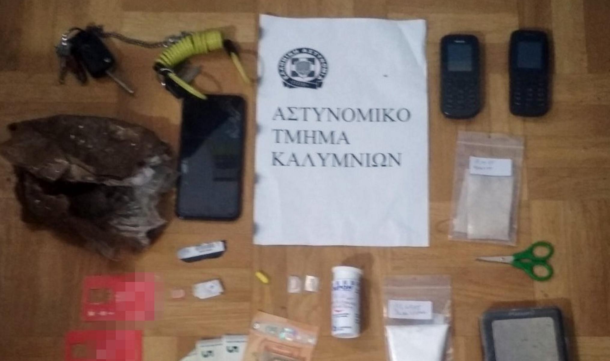 Κάλυμνος: «Ψάρεψαν» δύο κυκλώματα διακίνησης κοκαΐνης, ηρωίνης και χασίς (pics)