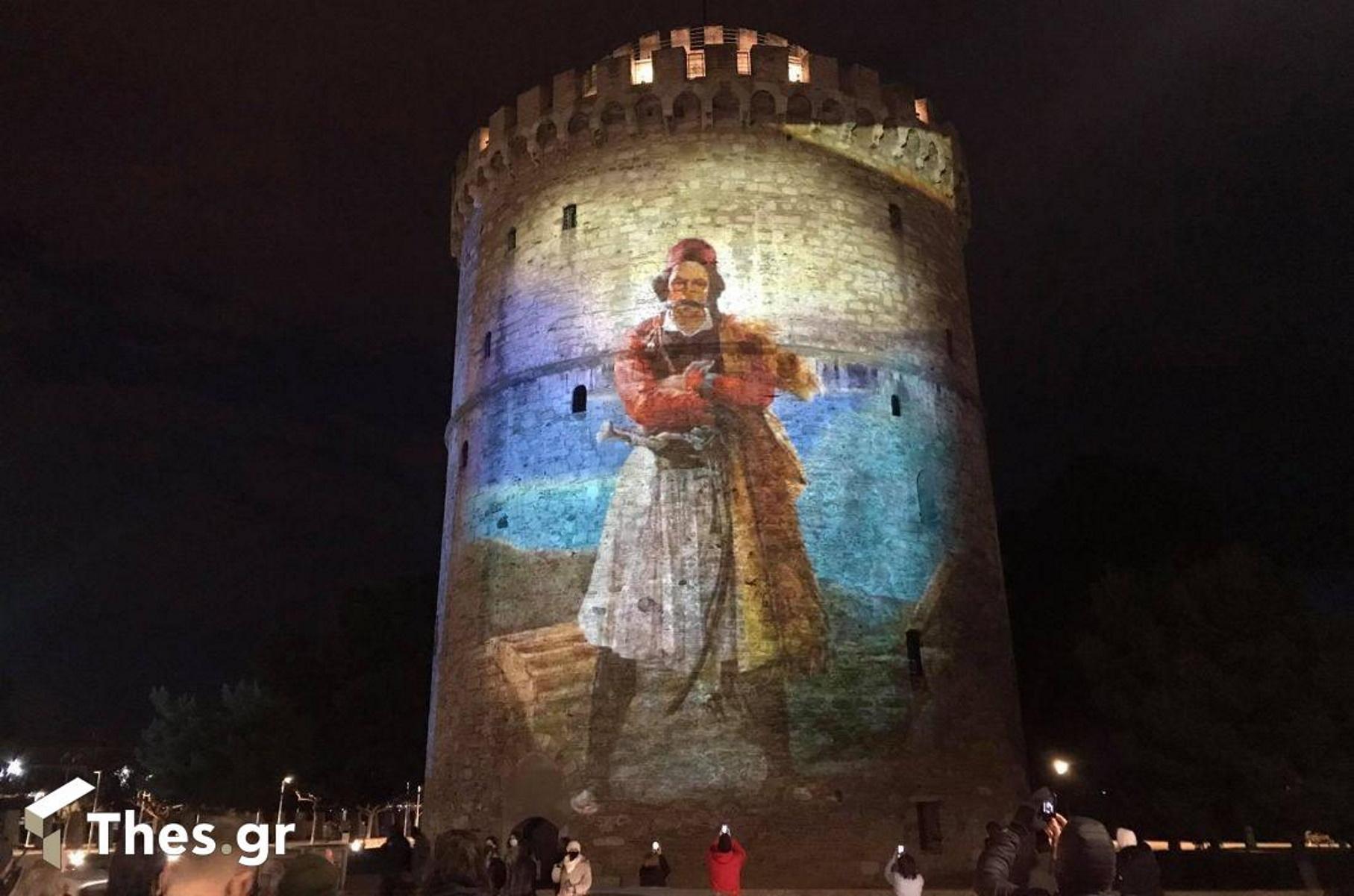 25η Μαρτίου – Λευκός Πύργος: Ήρωες του 1821 και συνθήματα της  Επανάστασης – Εντυπωσιακές εικόνες