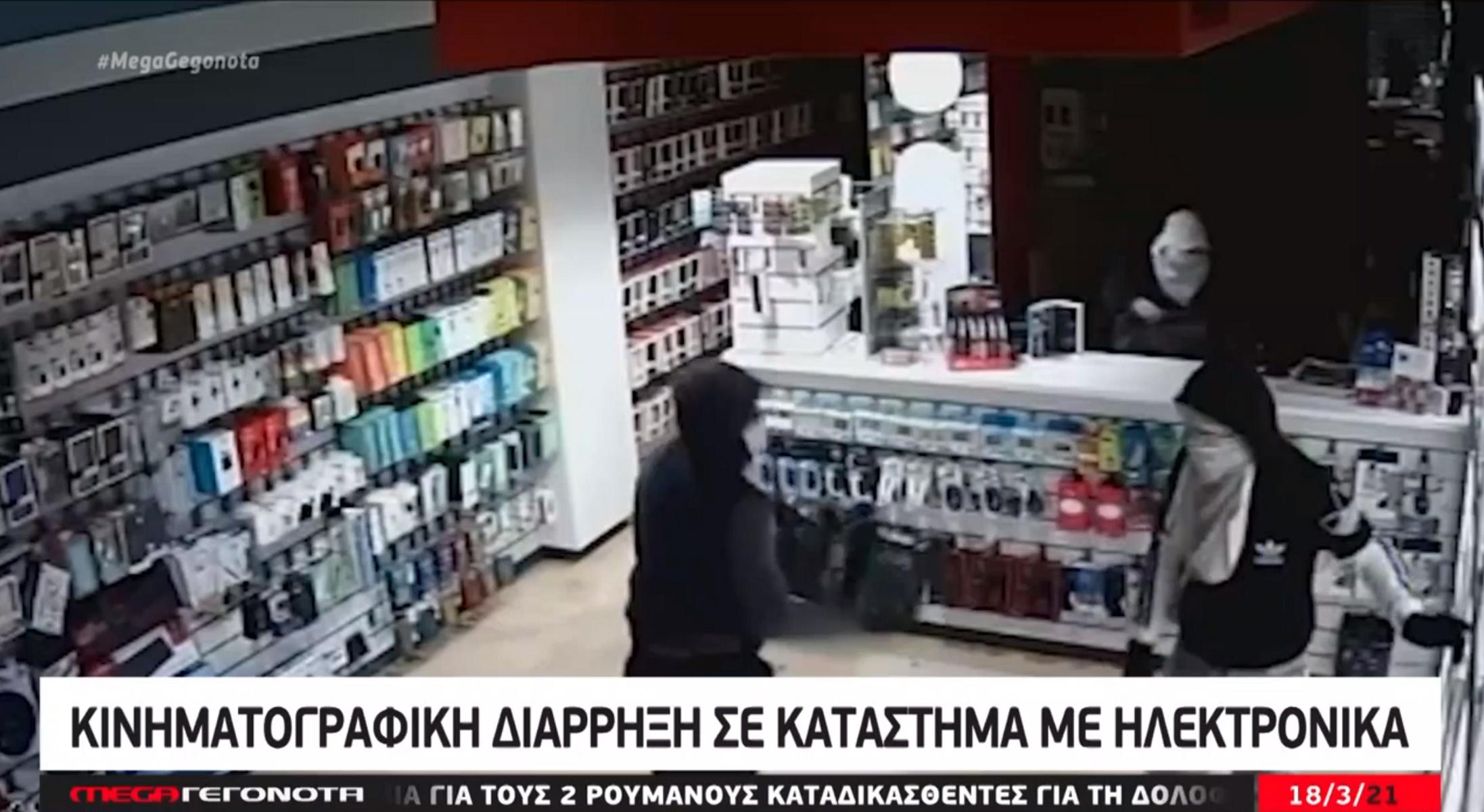 Καρέ καρέ η διάρρηξη σε κατάστημα ηλεκτρονικών στον Πειραιά – Άρπαξαν ό,τι βρήκαν και εξαφανίστηκαν