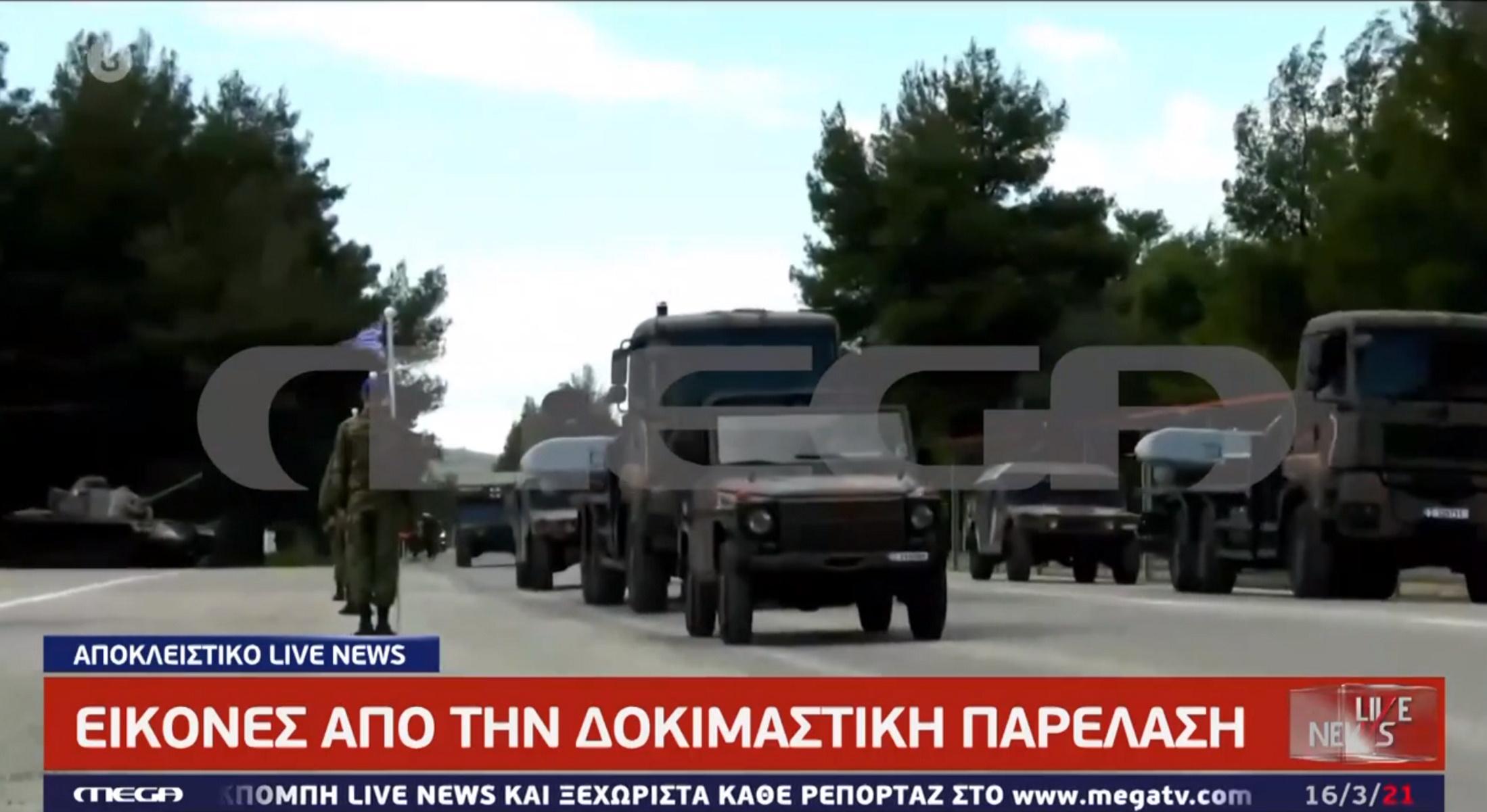 25η Μαρτίου: Αποκλειστικά πλάνα του Live News από τις πρόβες της στρατιωτικής παρέλασης