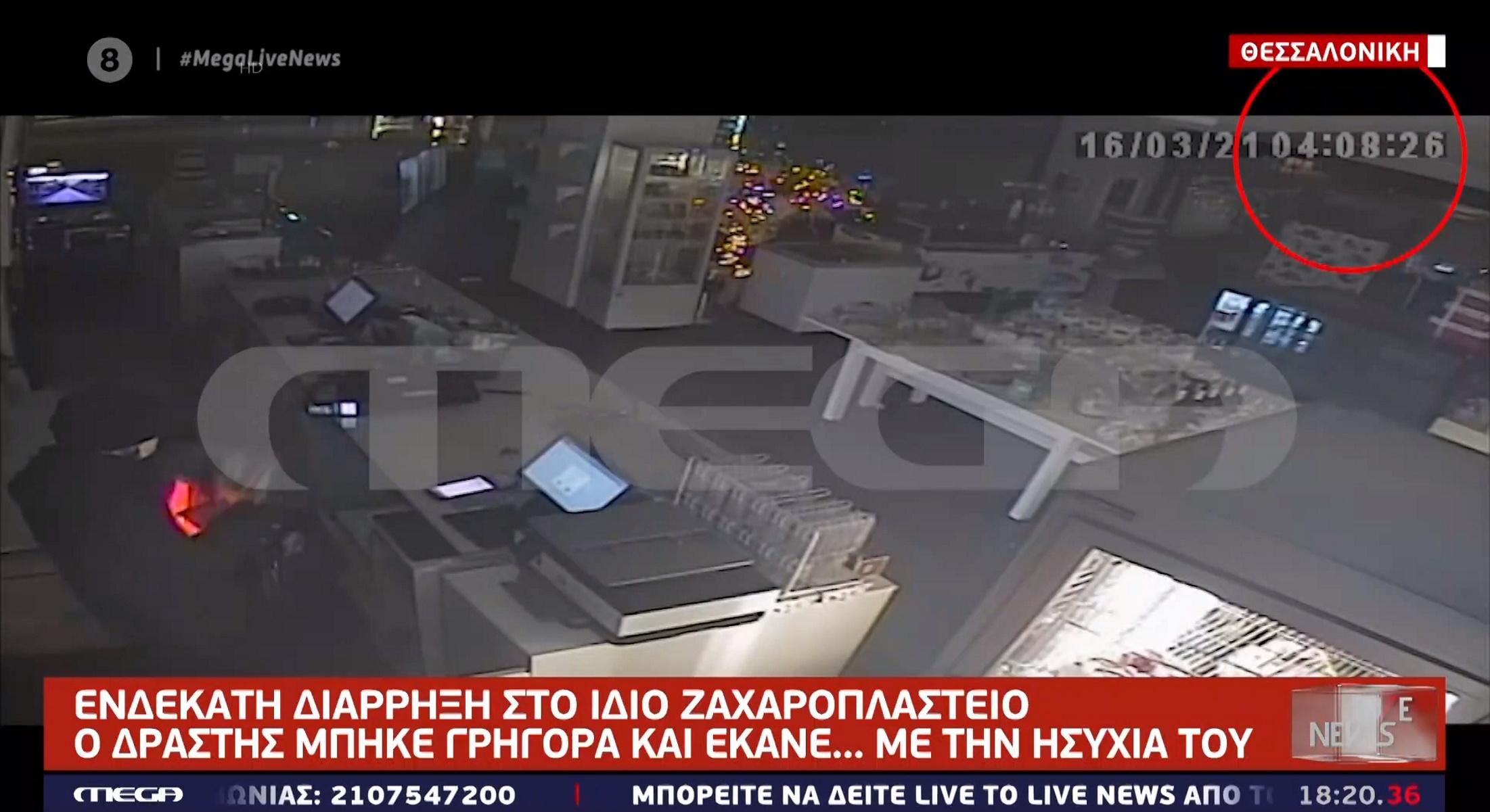Βίντεο ντοκουμέντο από ληστεία ζαχαροπλαστείου στη Θεσσαλονίκη – Ήταν η 11η φορά