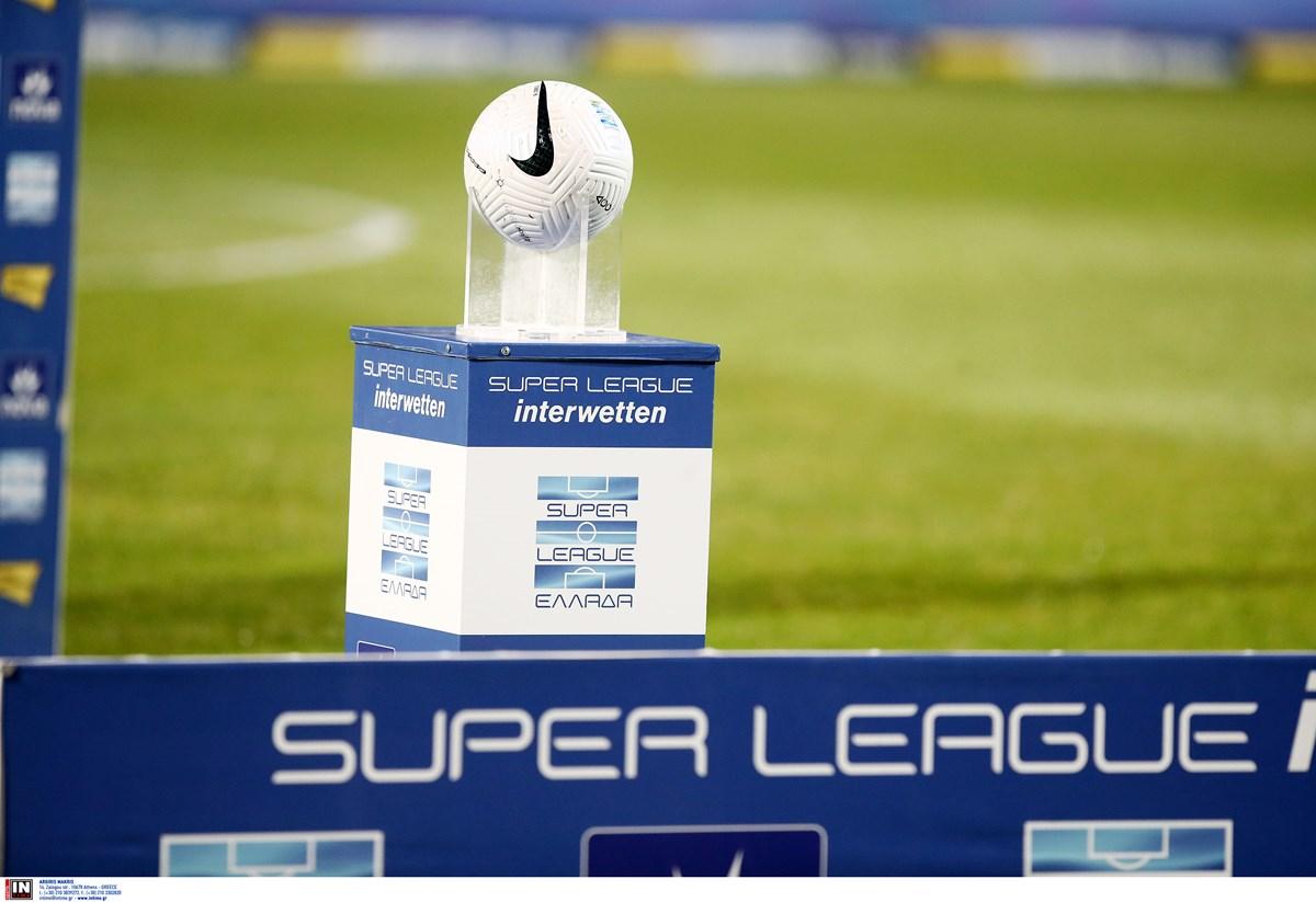 Superleague: Ανοίγει η αυλαία των πλέι άουτ, το πρόγραμμα της πρώτης αγωνιστικής