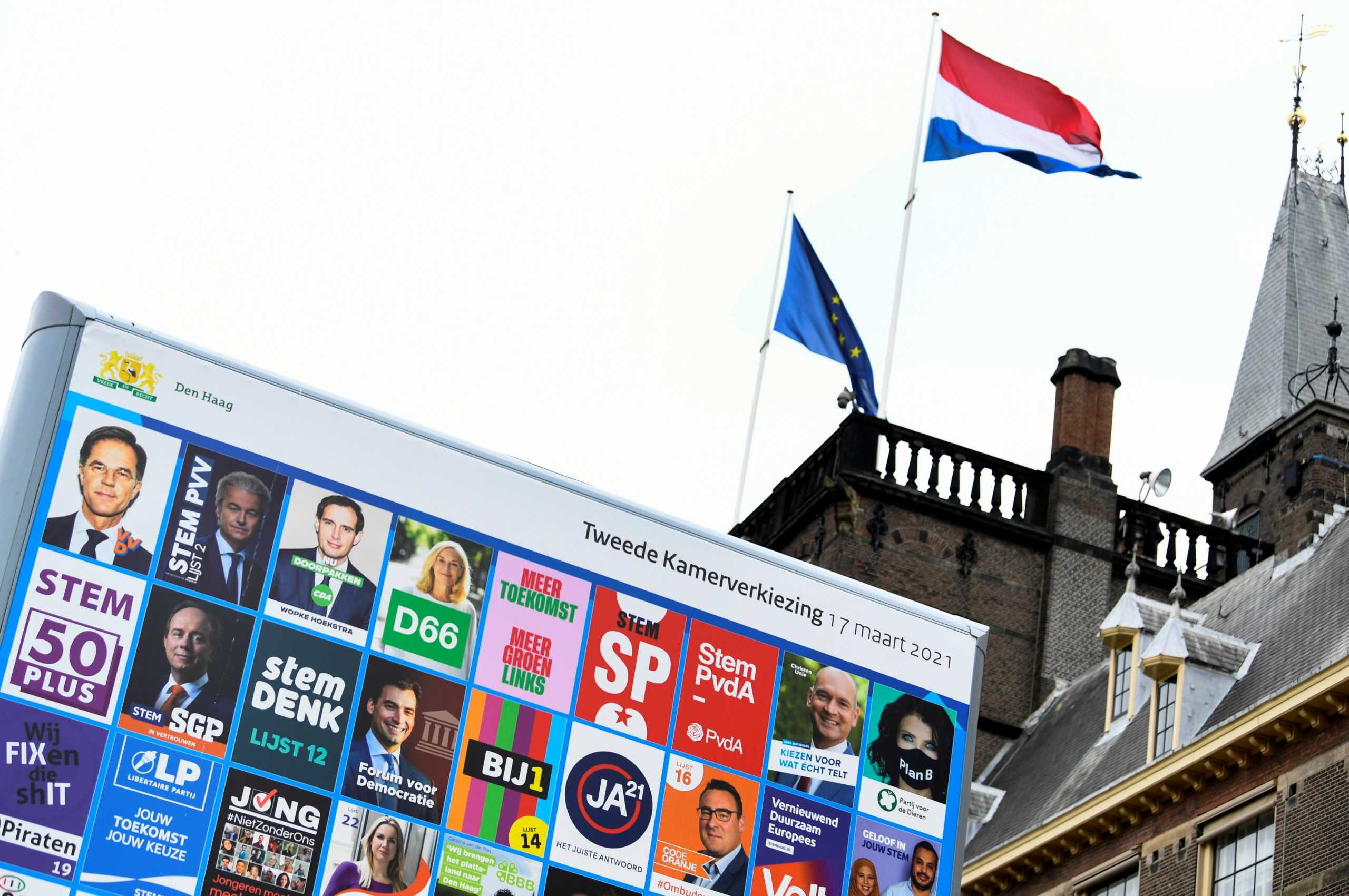 Ολλανδία: Ξεκίνησαν οι βουλευτικές εκλογές – Τι δείχνουν οι δημοσκοπήσεις