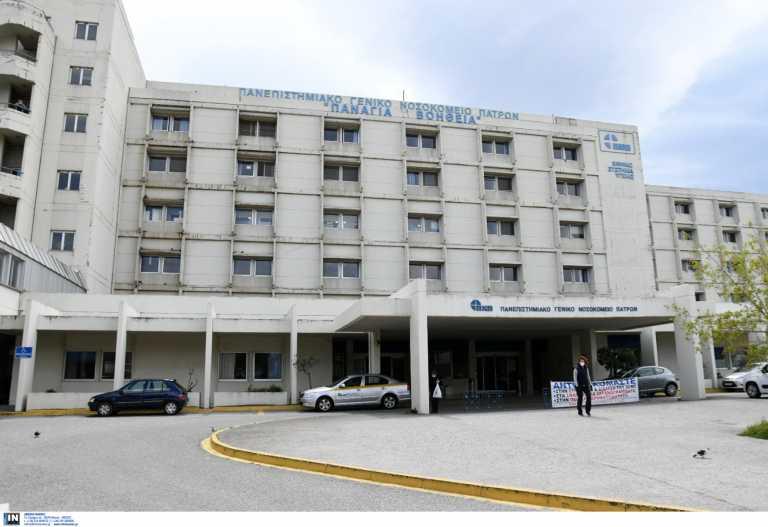 Πάτρα: Στο νοσοκομείο με κορονοϊό δύο μωράκια