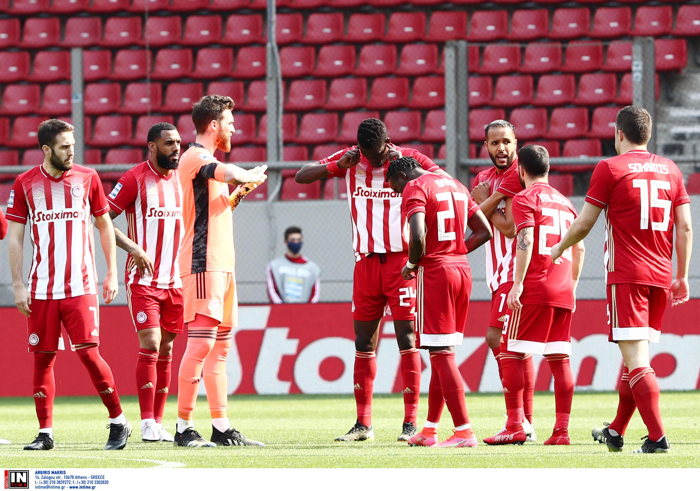 Ολυμπιακός – Λαμία 3-0 ΤΕΛΙΚΟ