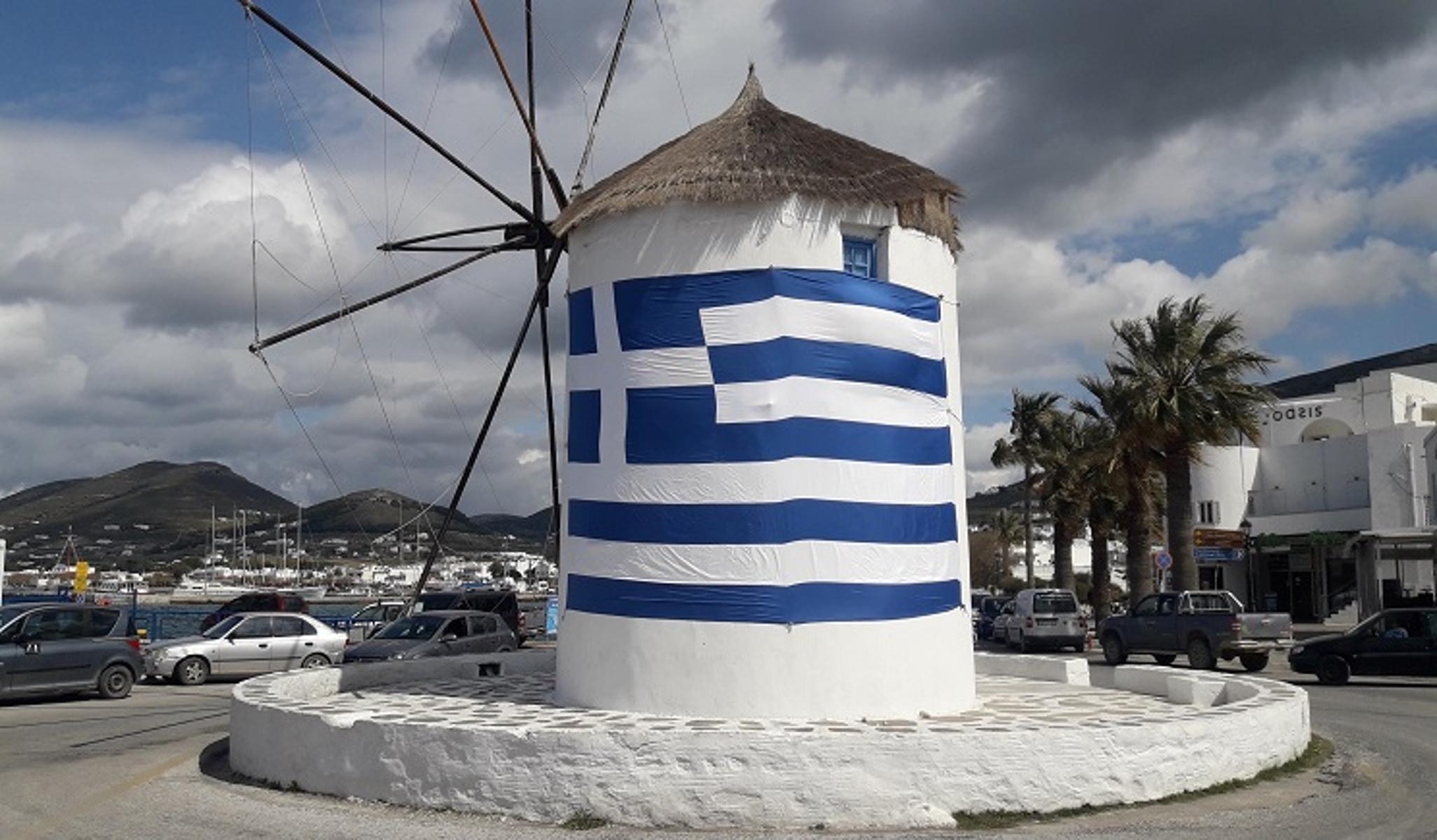25η Μαρτίου: Η Πάρος τιμά την εθνική επέτειο – Στα γαλανόλευκα ο εμβληματικός ανεμόμυλος του νησιού