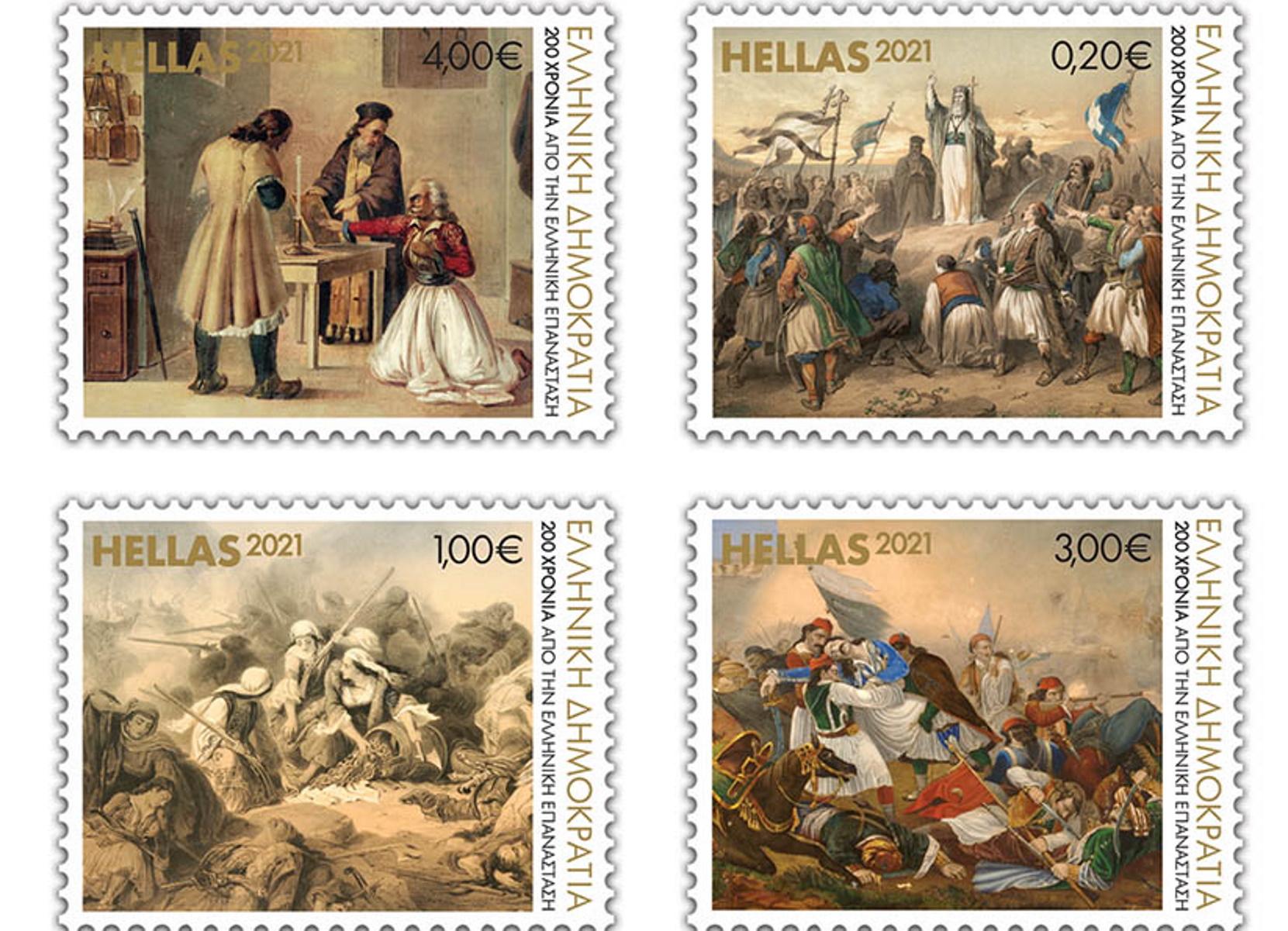 25η Μαρτίου – ΕΛΤΑ: Αναμνηστική σειρά γραμματοσήμων για τα 200 χρόνια ελεύθερης Ελλάδας (pic)