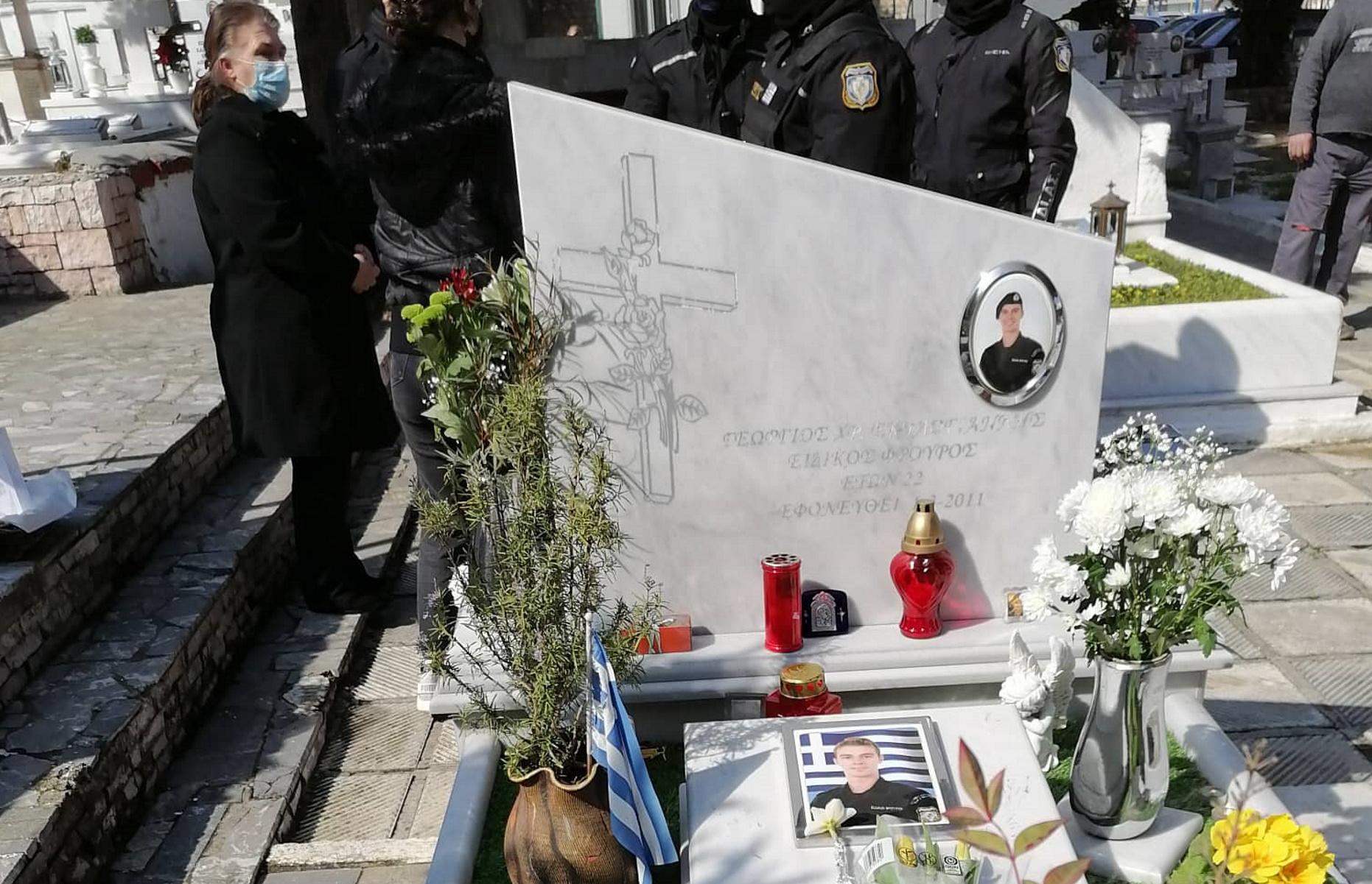 Τρίκαλα: Τίμησαν τη μνήμη του αδικοχαμένου αστυνομικού Γιώργου Σκυλογιάννη