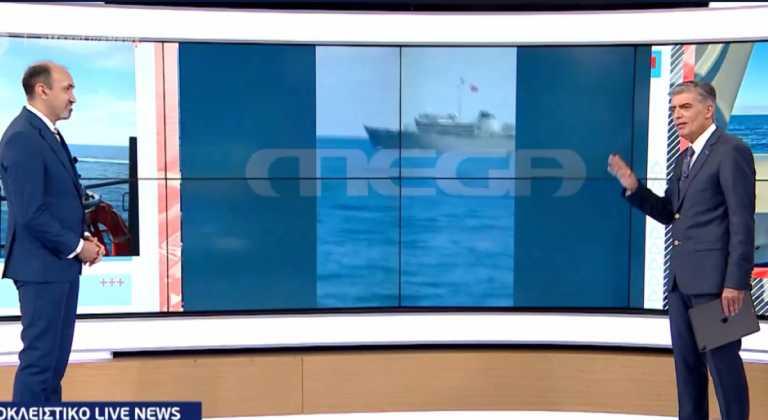 Βίντεο – ντοκουμέντο με το τουρκικό «Τσεσμέ» κοντά στον Άη Στράτη