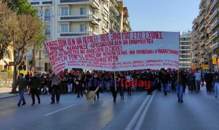 Θεσσαλονίκη: Πορεία φοιτητών ενάντια στον νόμο Κεραμέως – Σήκωσαν πανό για Κουφοντίνα (pics, video)