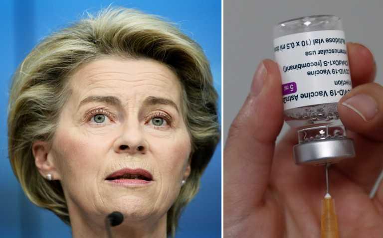 Πρόεδρος Ευρωπαϊκής Επιτροπής: Σημαντικά περισσότερα εμβόλια στην ΕΕ από τον Απρίλιο