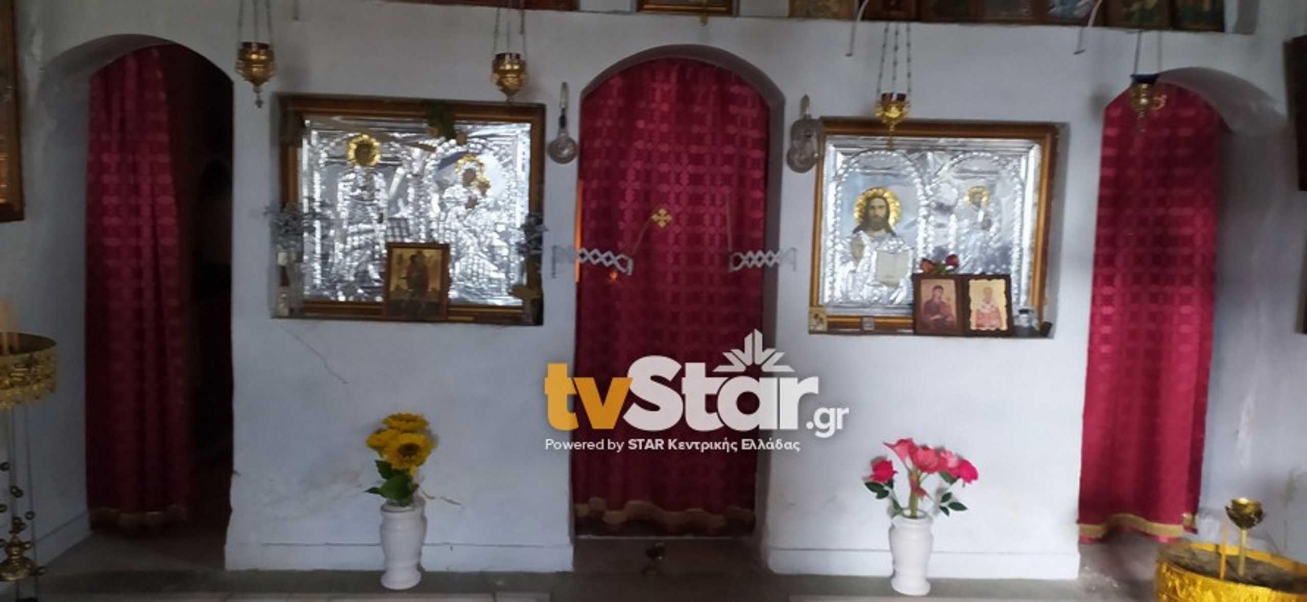 Βεβήλωσαν εκκλησία στη Λιβαδειά – Αφόδευσαν στην Αγία Τράπεζα (pics, vid)