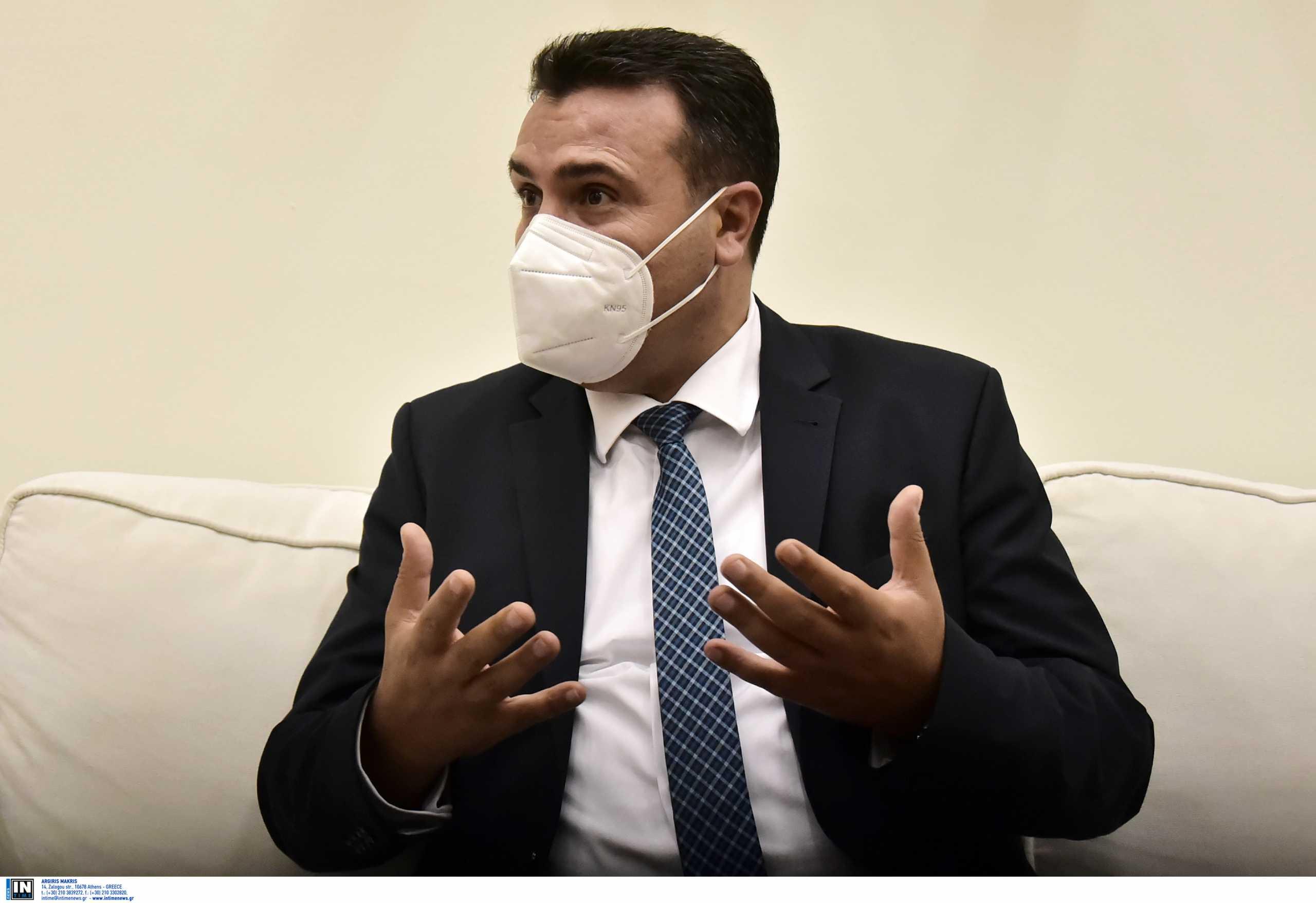 Βόρεια Μακεδονία: Ο Ζόραν Ζάεφ επανεξελέγη αρχηγός του Σοσιαλδημοκρατικού Κόμματος