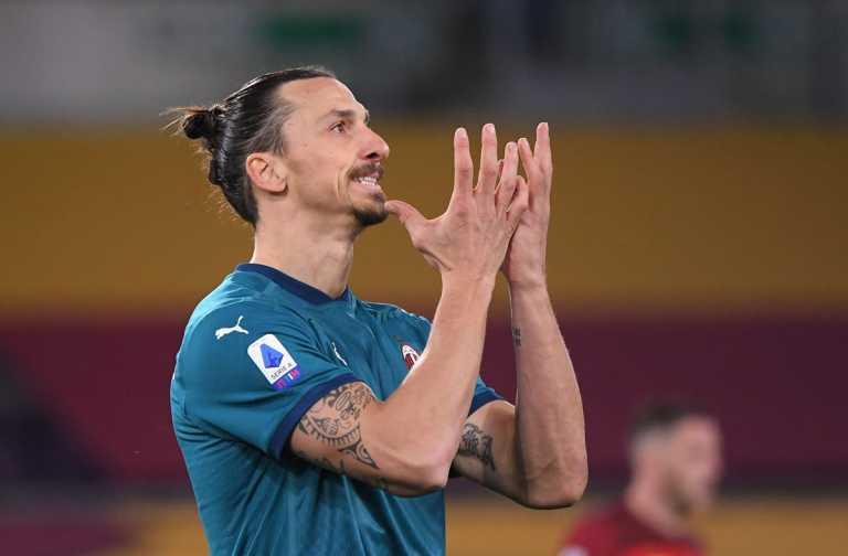 Μίλαν: «Πλήγμα» με Ιμπραΐμοβιτς, χάνει τα ματς με Μάντσεστερ Γιουνάιτεντ