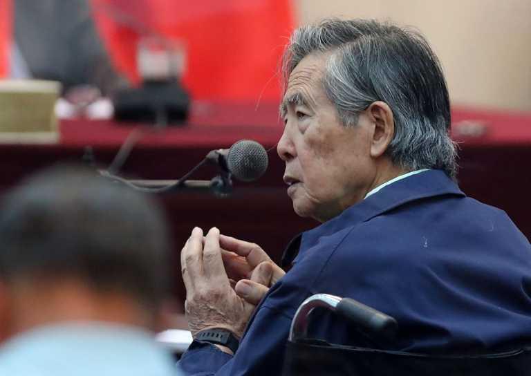 Στο σκαμνί ο πρώην πρόεδρος του Περού για «εξαναγκαστικές στειρώσεις» χιλιάδων γυναικών