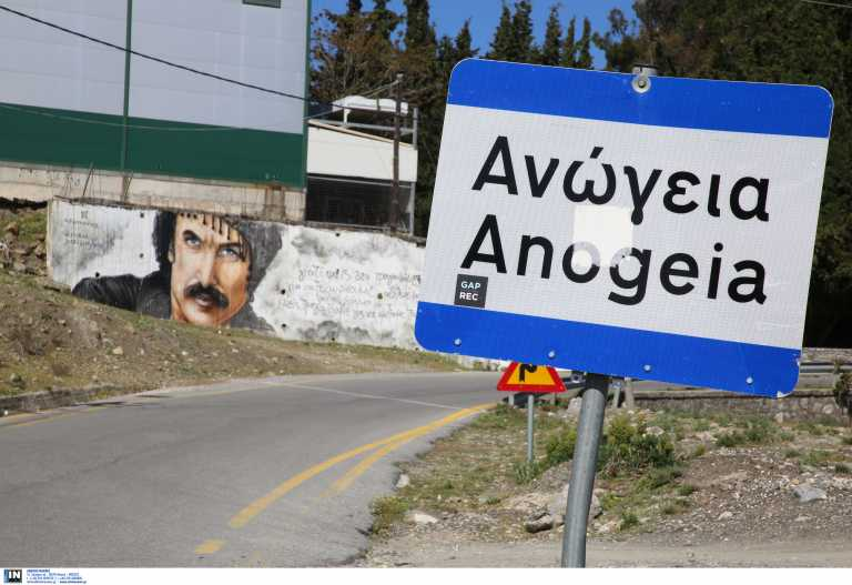 Κρήτη: Δρακόντεια μέτρα στη δίκη για το διπλό φονικό στα Ανώγεια - Η ώρα των μαρτύρων της τραγωδίας
