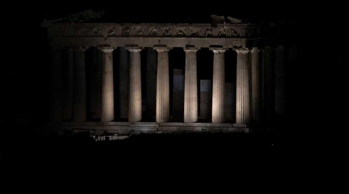 αθηναϊκή μετάλλαξη