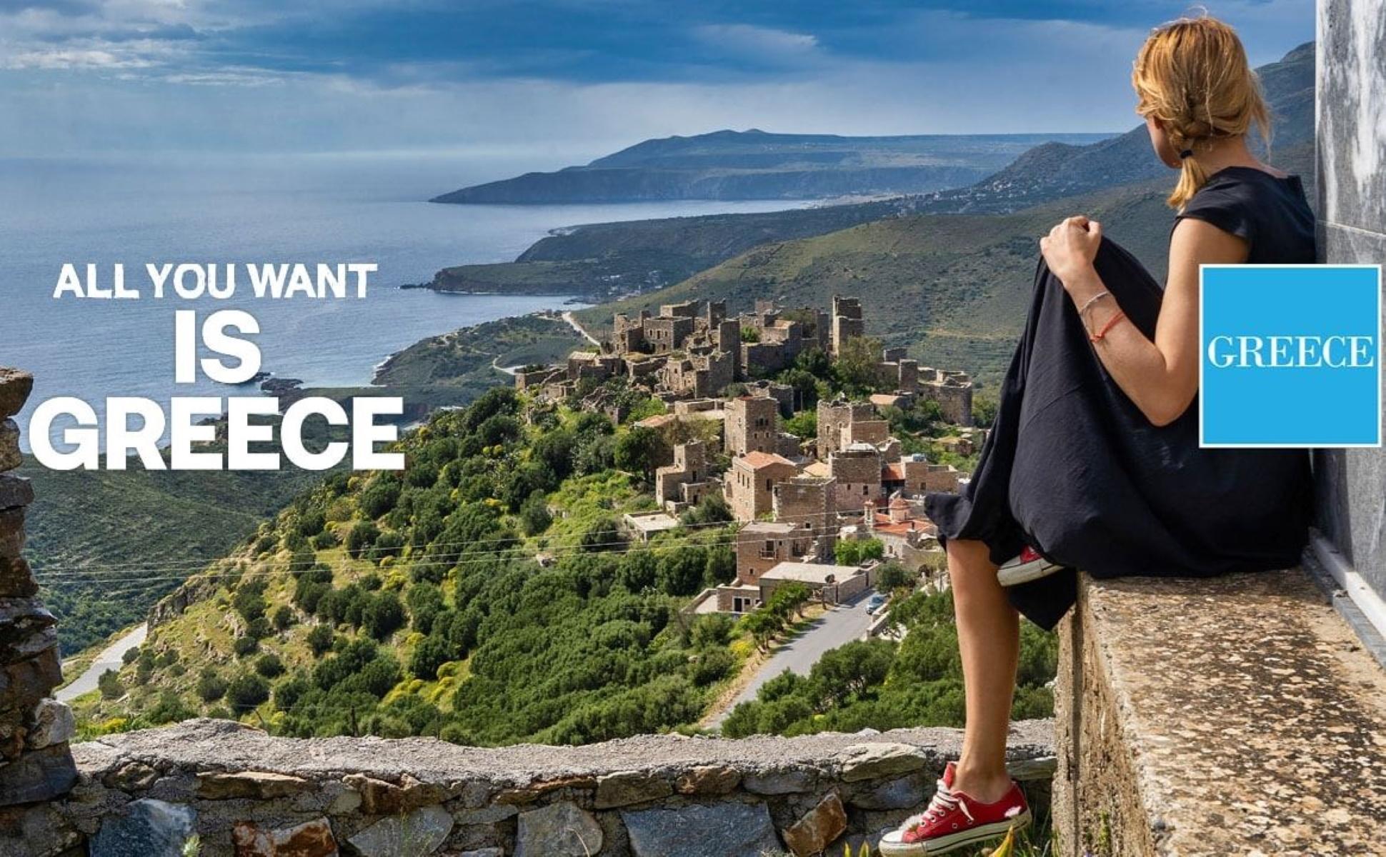 «All you want is Greece»: Στόχος να ανοίξει ο τουρισμός μέχρι τις 14 Μαΐου