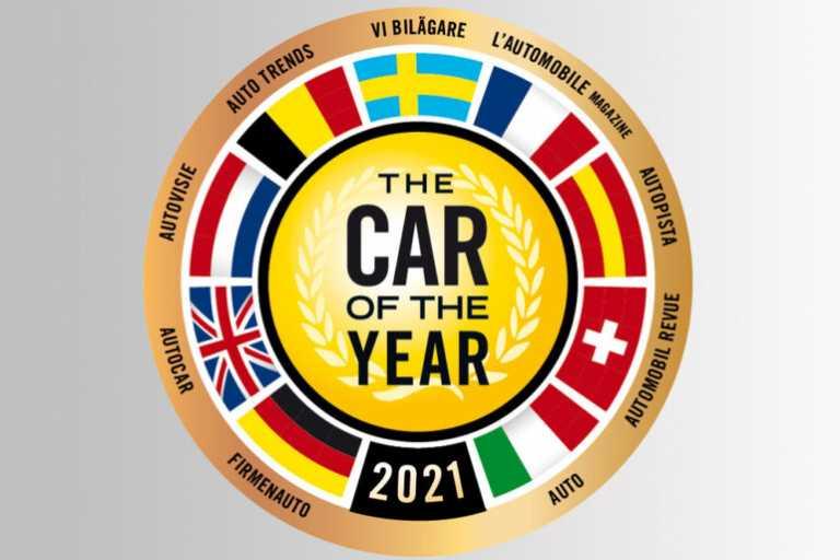 Ποιο νέο μοντέλο ανακηρύχθηκε «Ευρωπαϊκό Αυτοκίνητο της Χρονιάς 2021»; [vid]