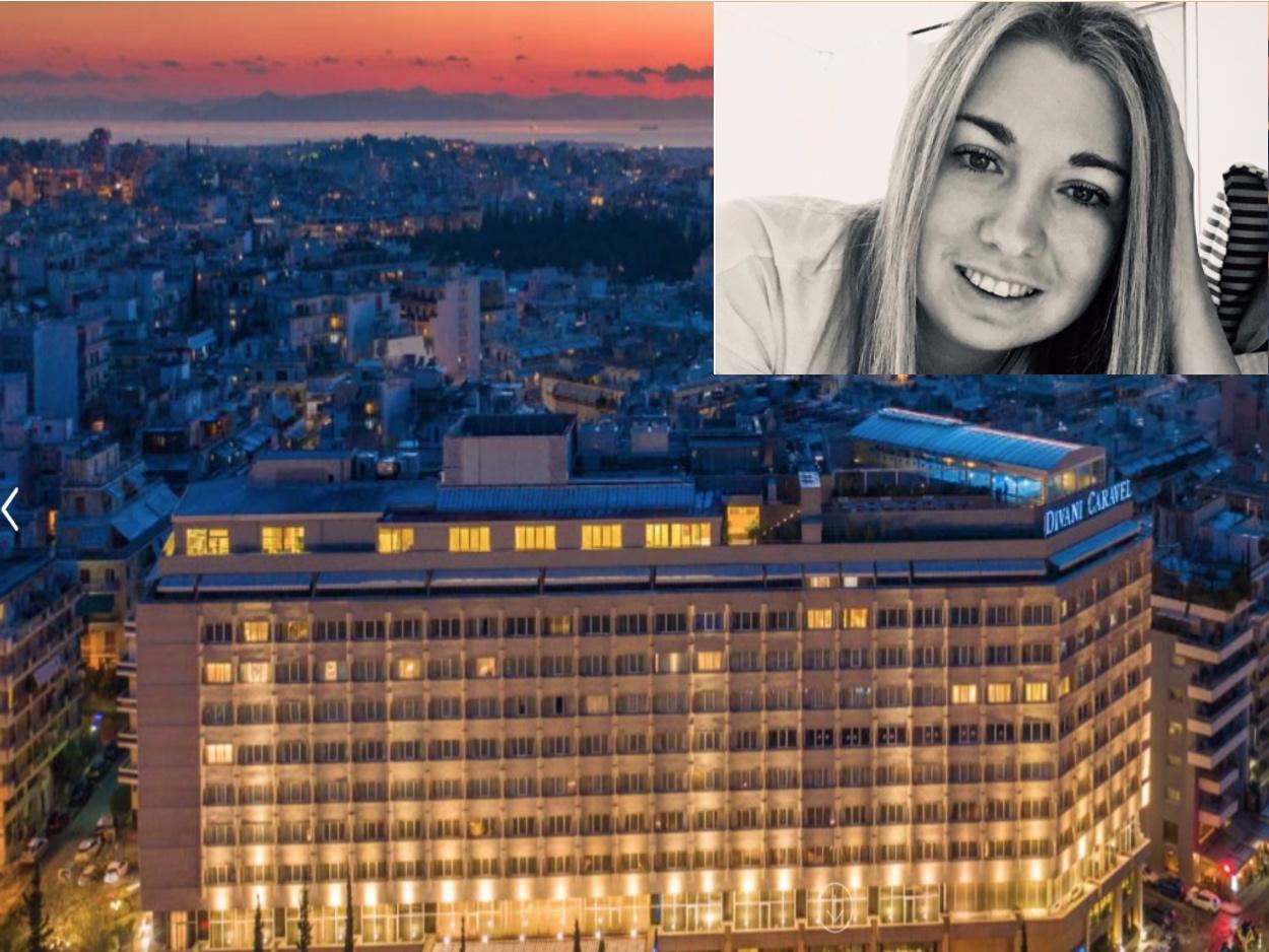 Έλλη Διβάνη: Μαύρη μέρα για τον ξενοδοχειακό όμιλο – Θρήνος για τον χαμό της